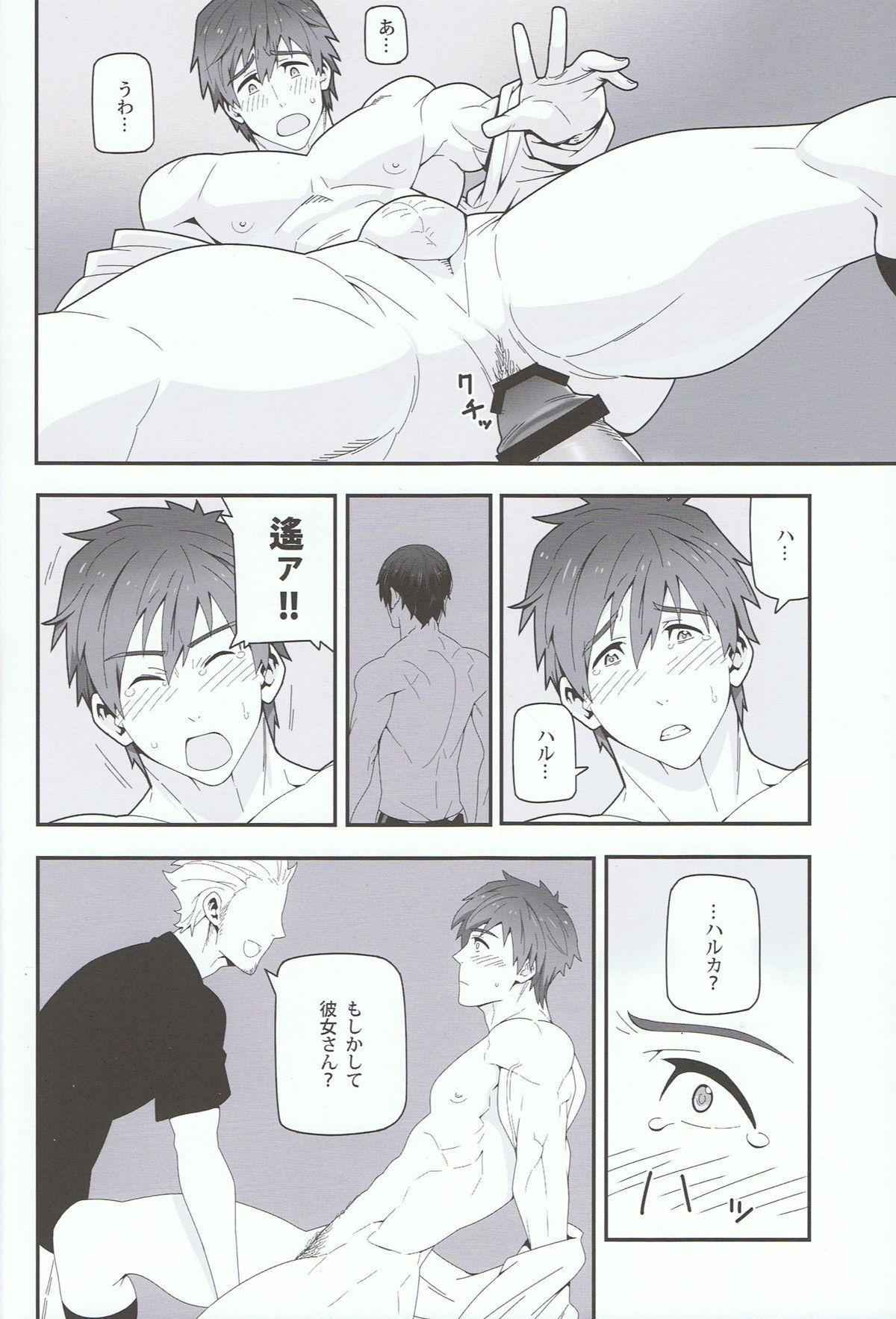 Mizu no Soko ni Yodomu 10