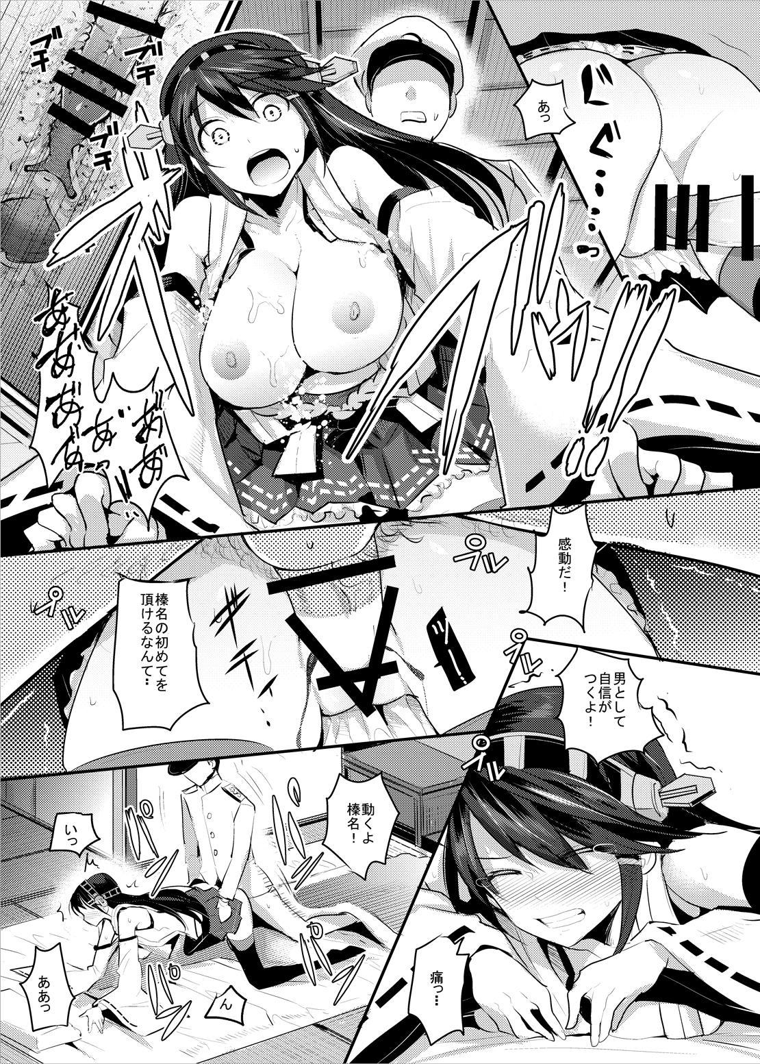 Haruna ni Dogeza de Onegai Shitara Yarasete Kuremashita 11