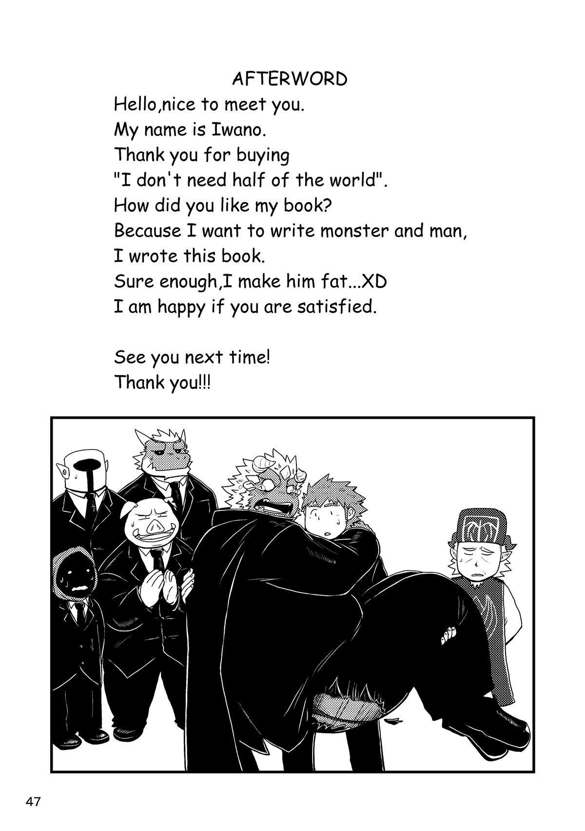 Sekai no Hanbun wa Irimasen. - I don't need half of the world. 46