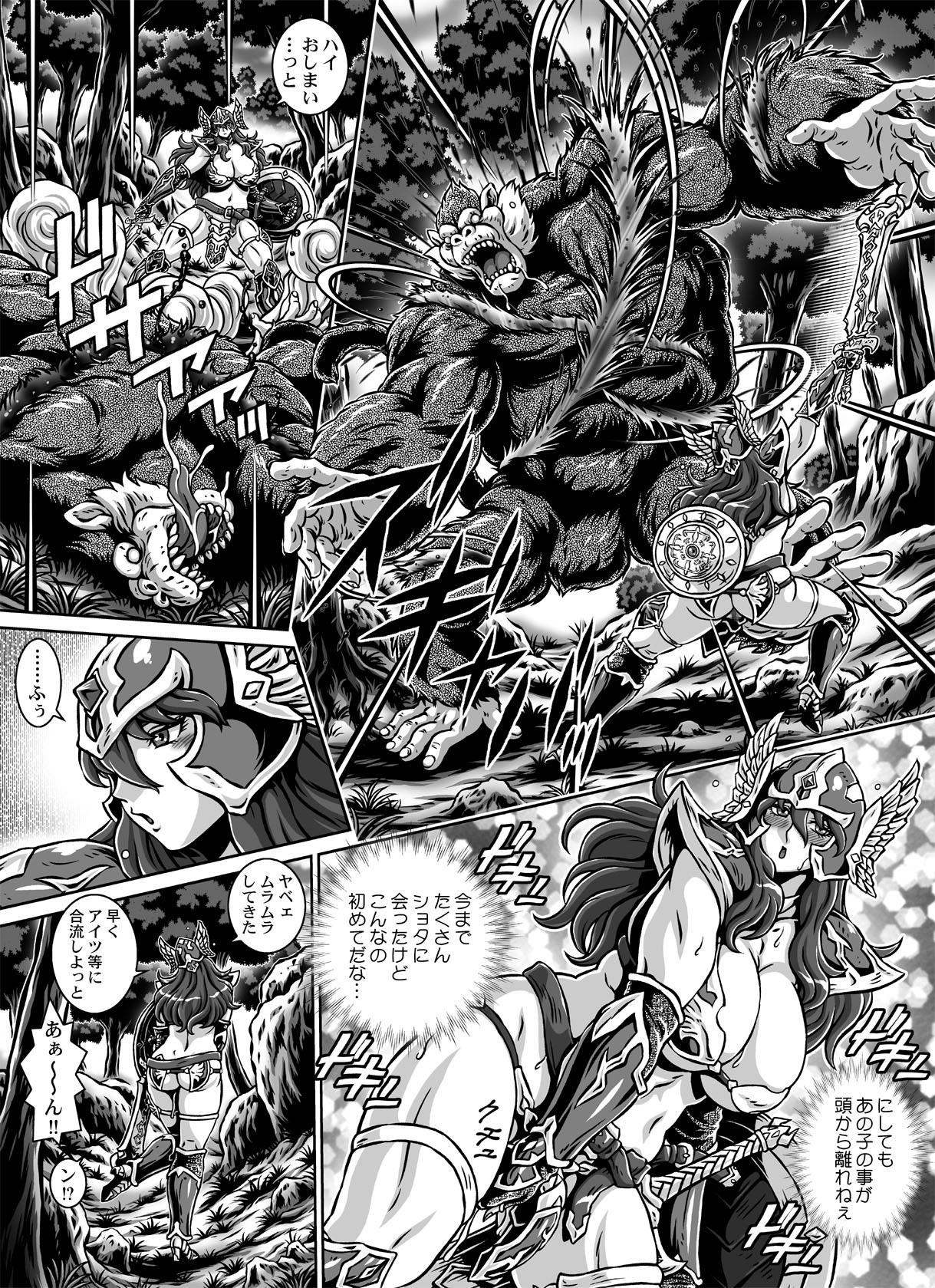 [Naginata-kan (Matsurino Naginata)] D-Q-R ~PROOF OF THE HERO~ (Dragon Quest III) [Digital] 23
