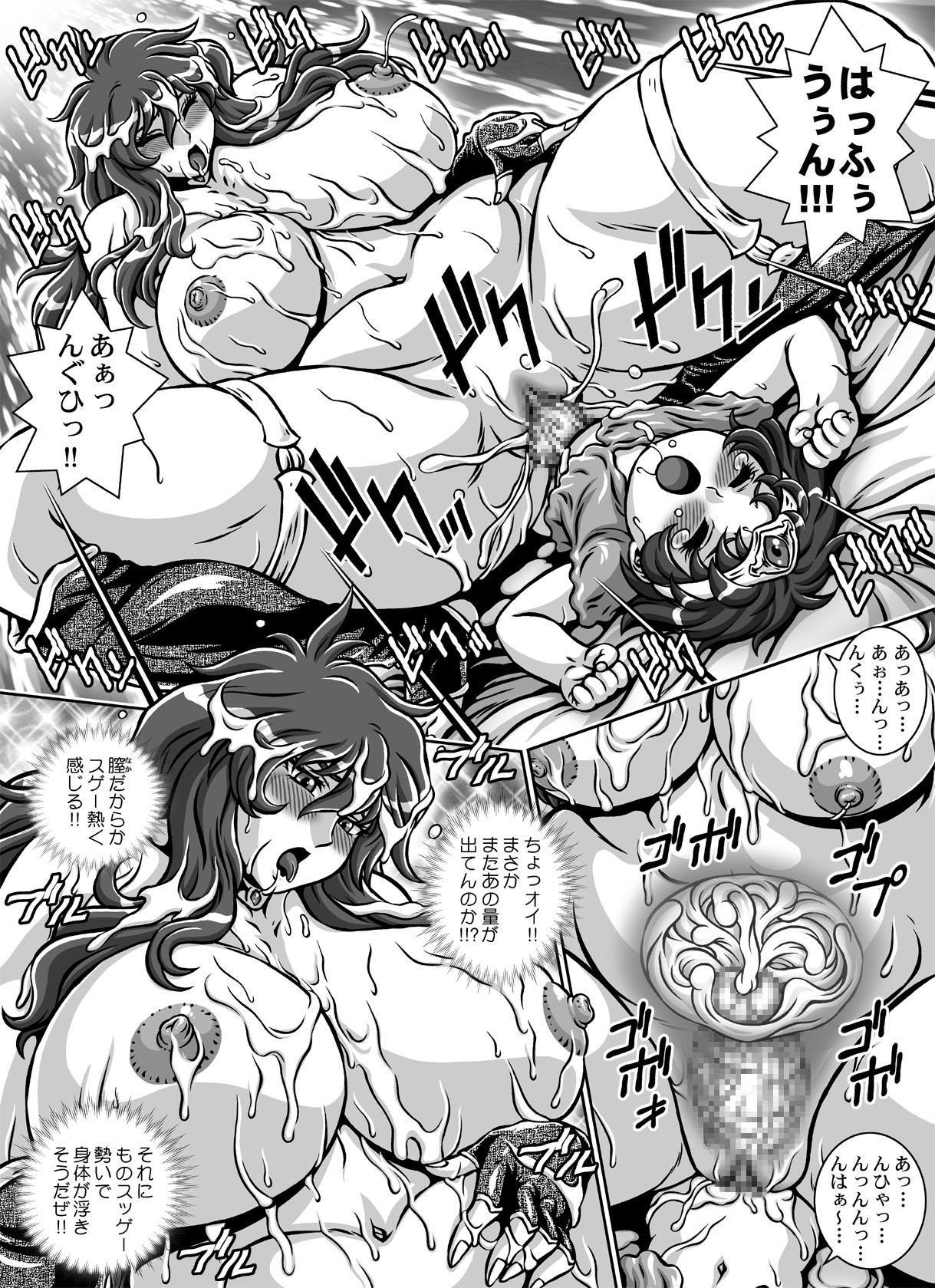 [Naginata-kan (Matsurino Naginata)] D-Q-R ~PROOF OF THE HERO~ (Dragon Quest III) [Digital] 44