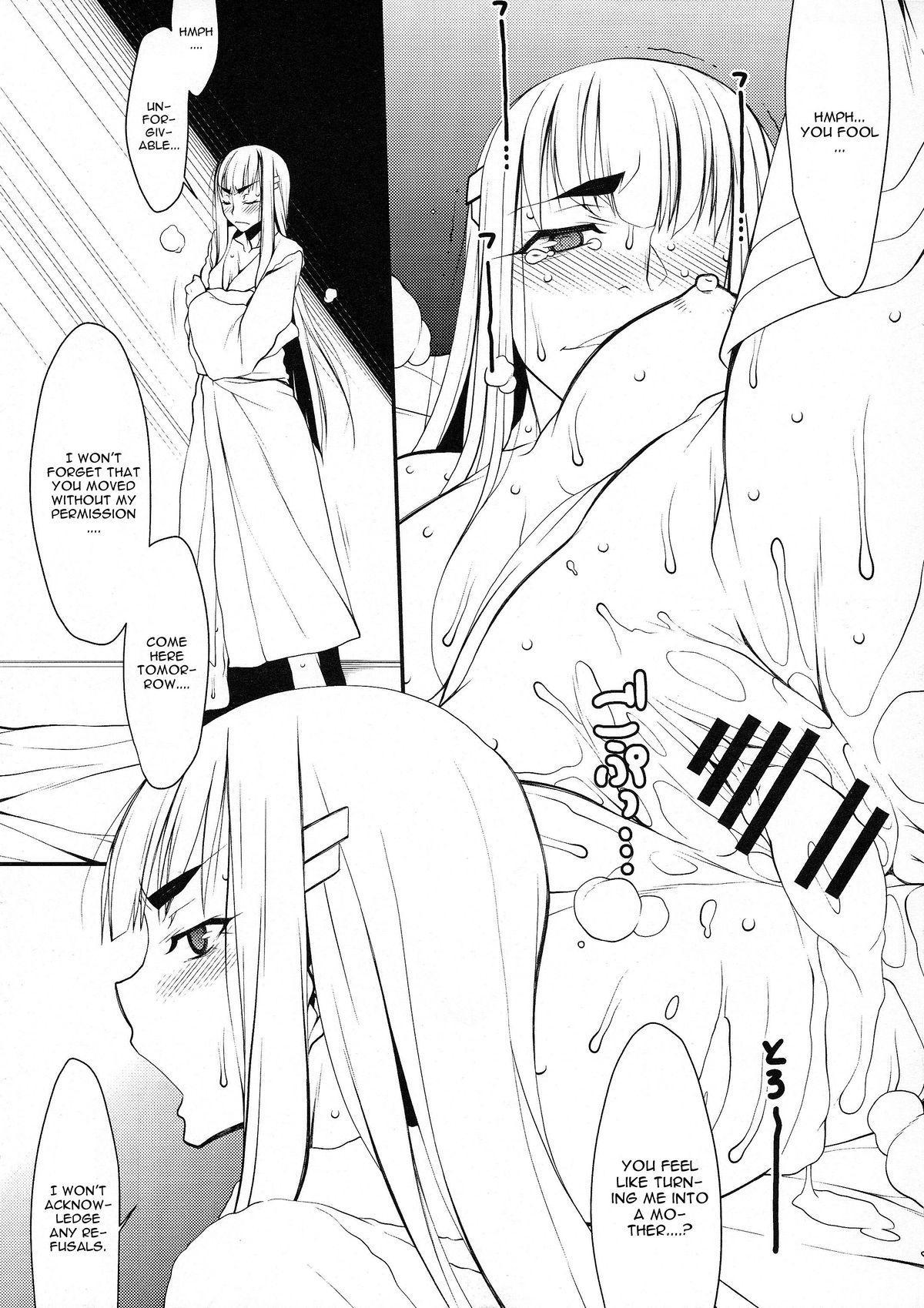 Ima Sugu Watashi wo Otona no Onna ni Seyo 6