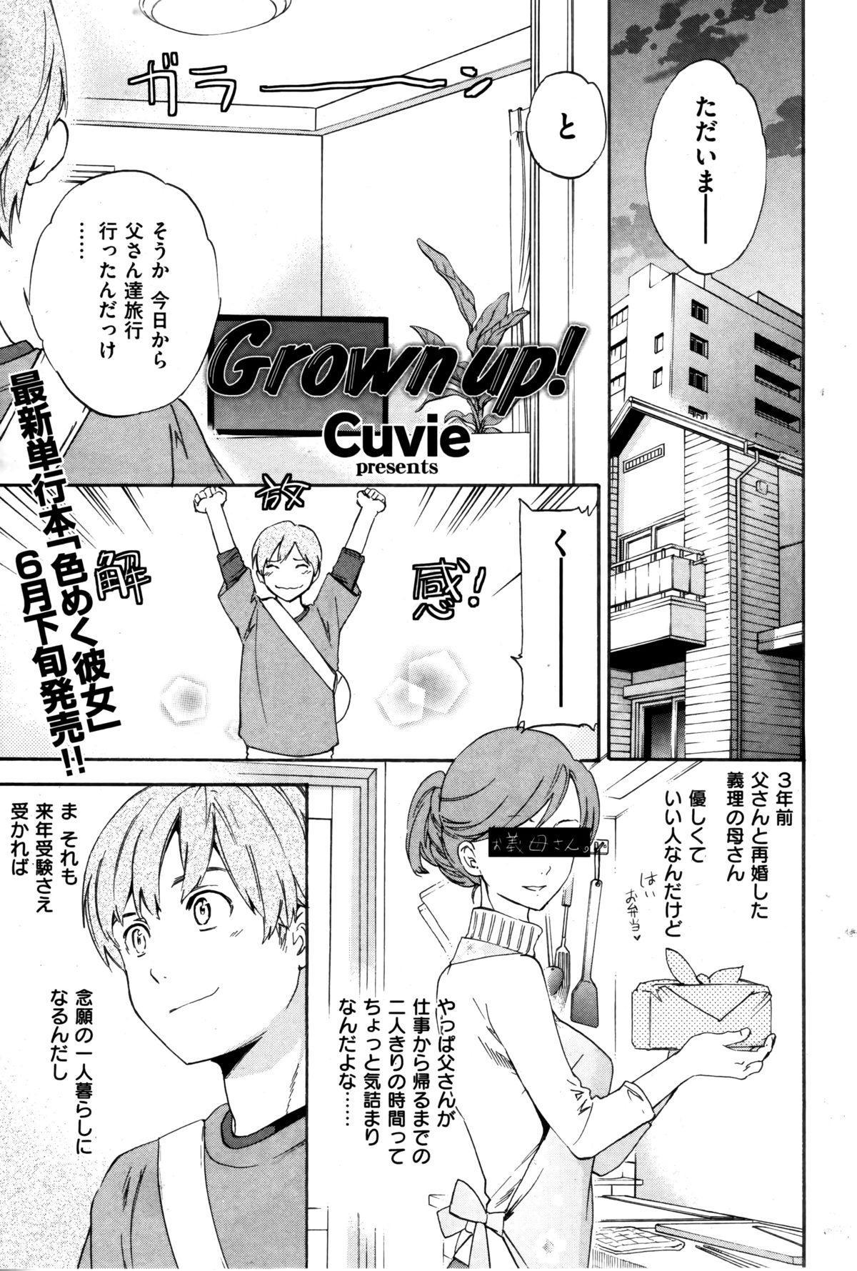 Comic Kairakuten BEAST 2014-06 154