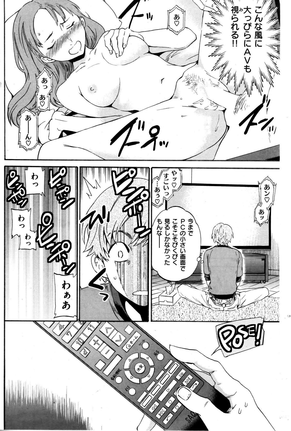 Comic Kairakuten BEAST 2014-06 155