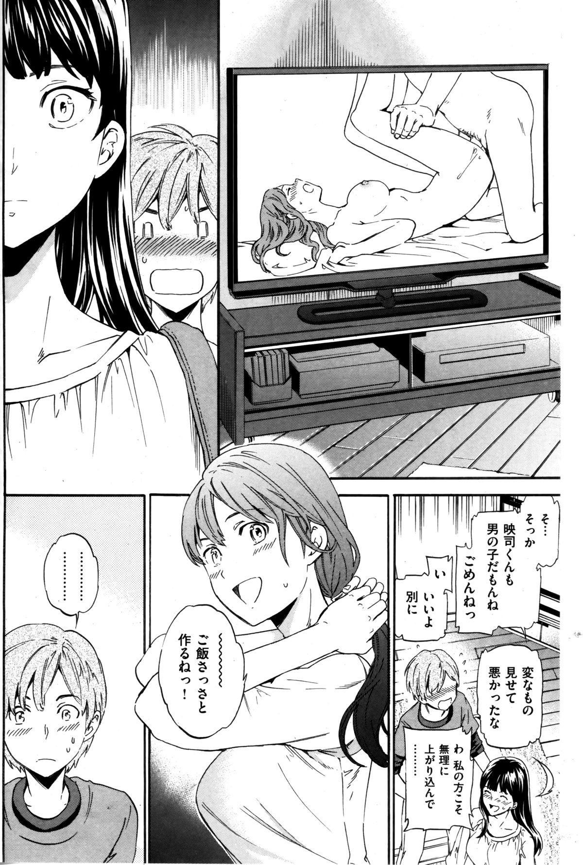 Comic Kairakuten BEAST 2014-06 157