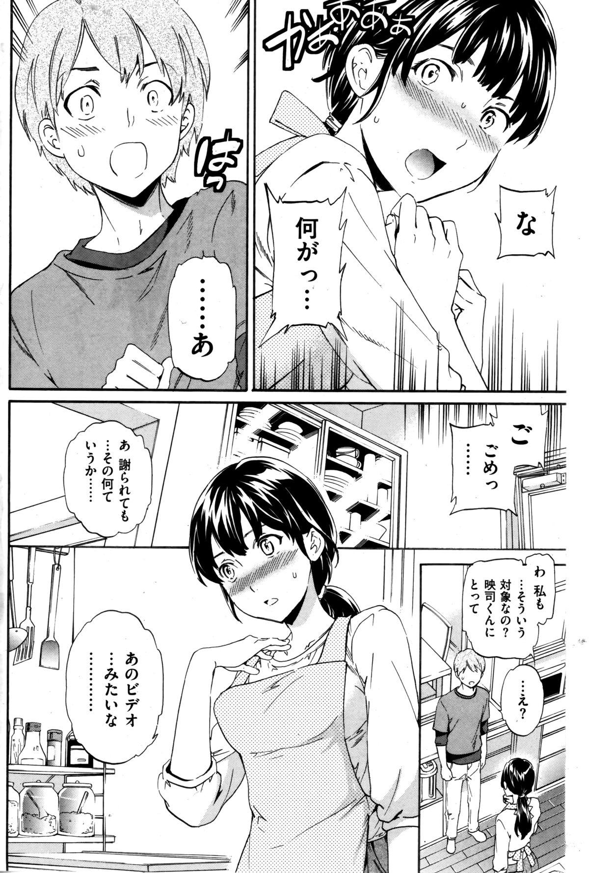 Comic Kairakuten BEAST 2014-06 159