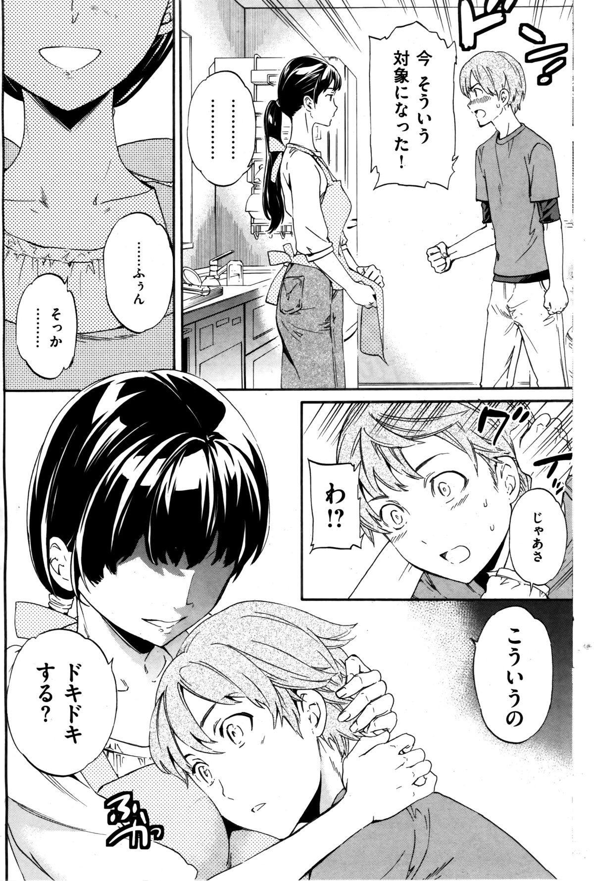 Comic Kairakuten BEAST 2014-06 160