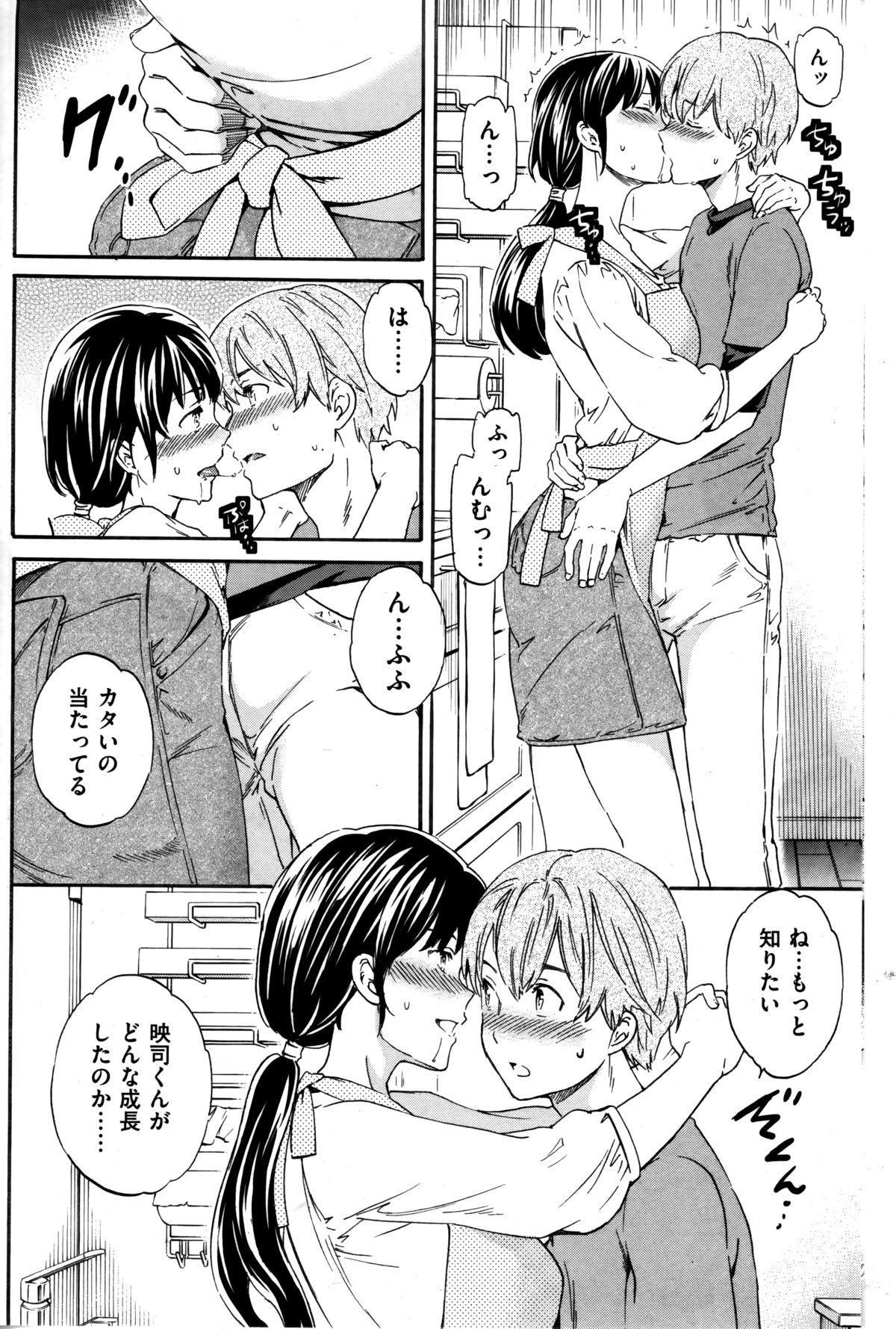 Comic Kairakuten BEAST 2014-06 163