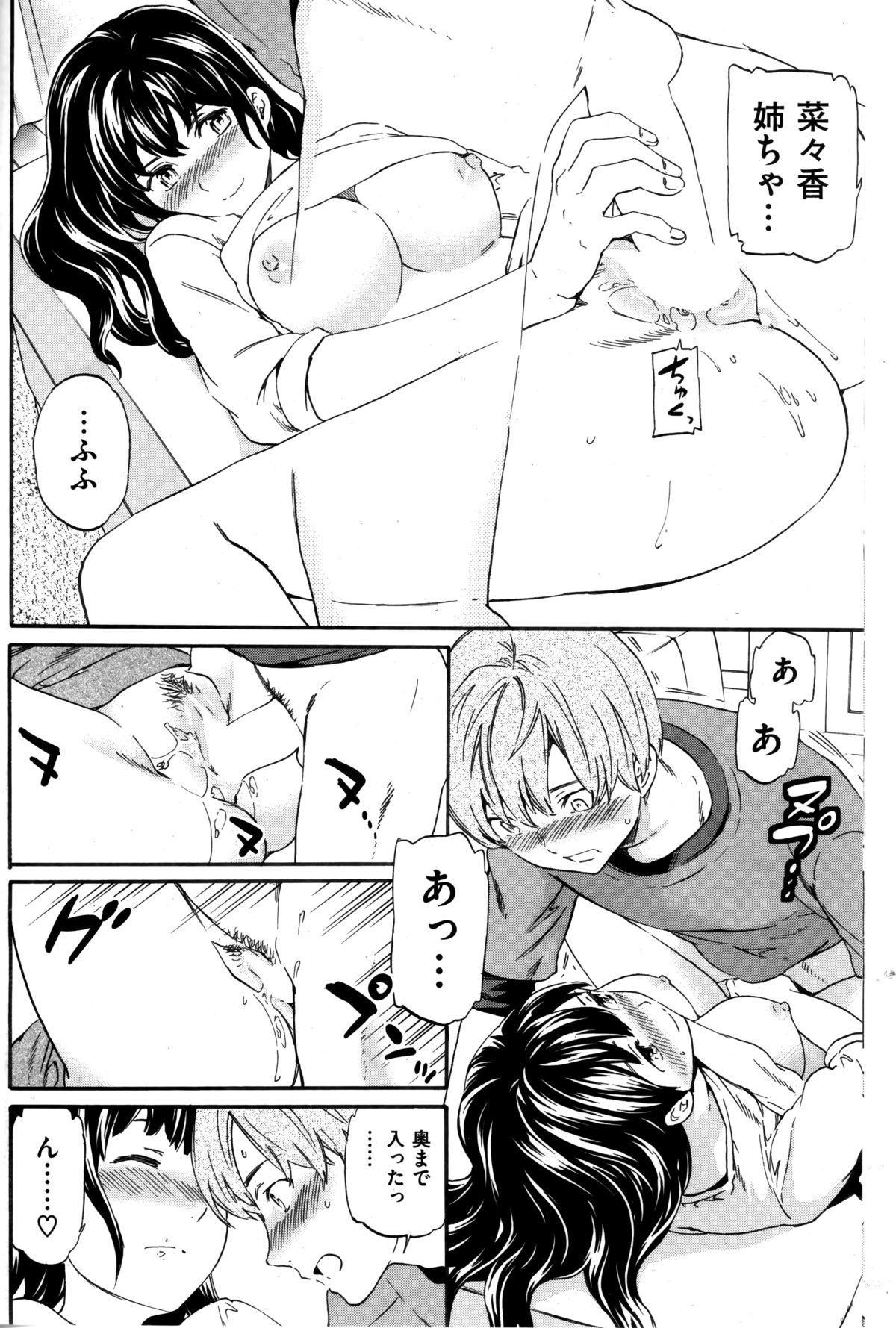 Comic Kairakuten BEAST 2014-06 165