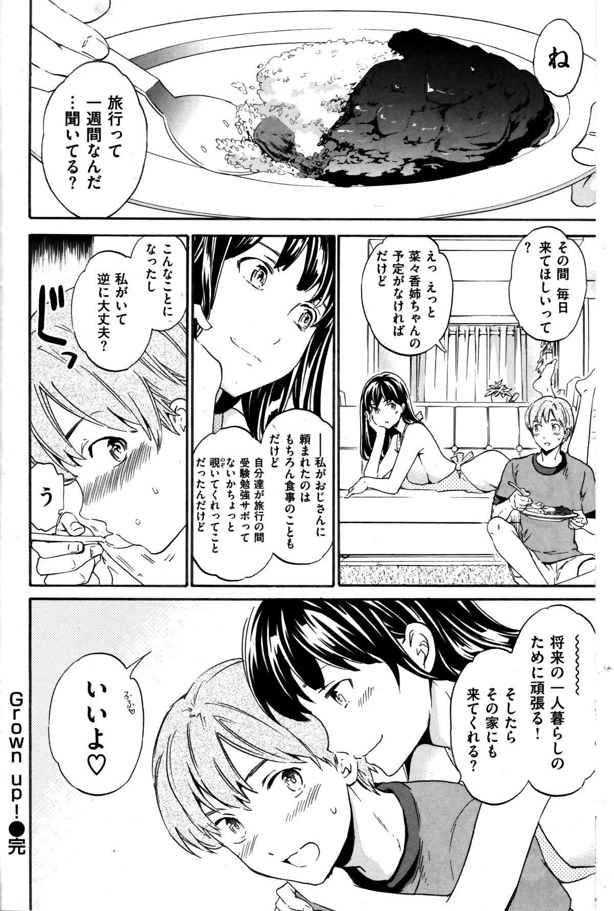 Comic Kairakuten BEAST 2014-06 171