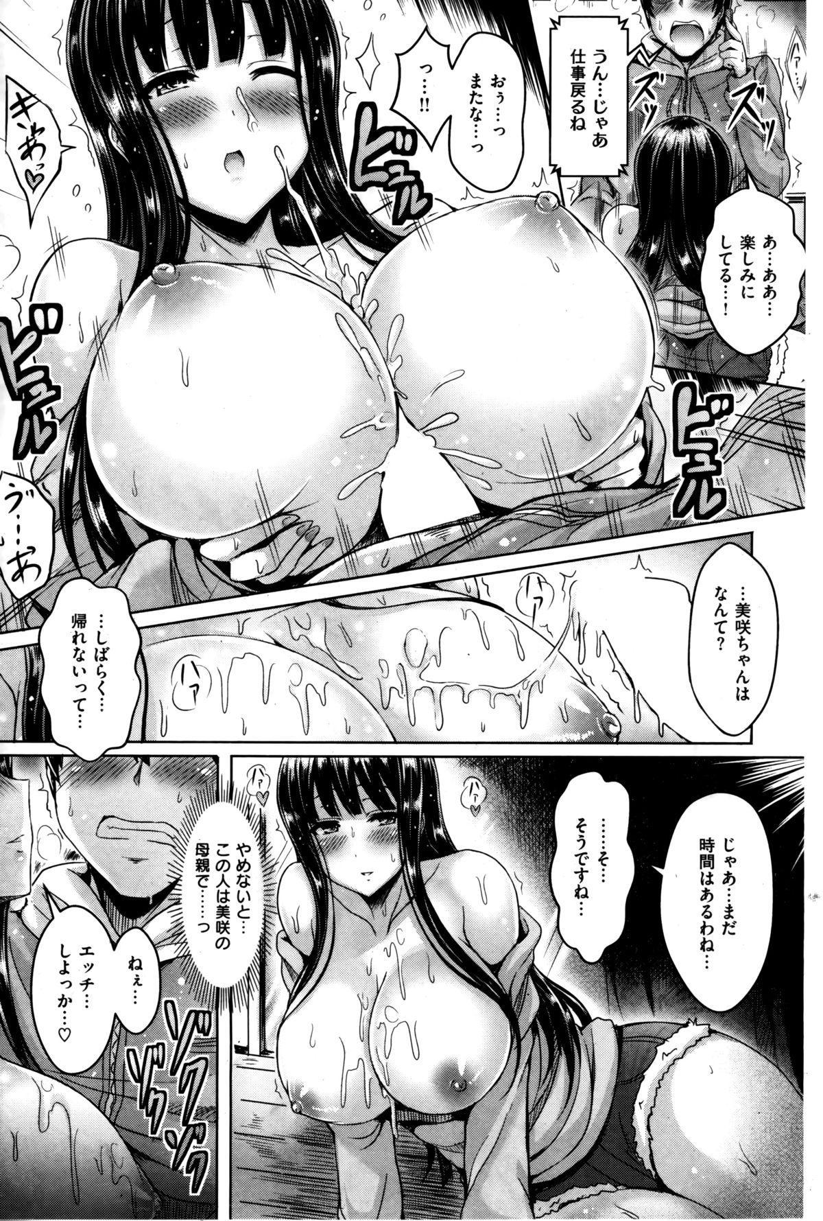 Comic Kairakuten BEAST 2014-06 186