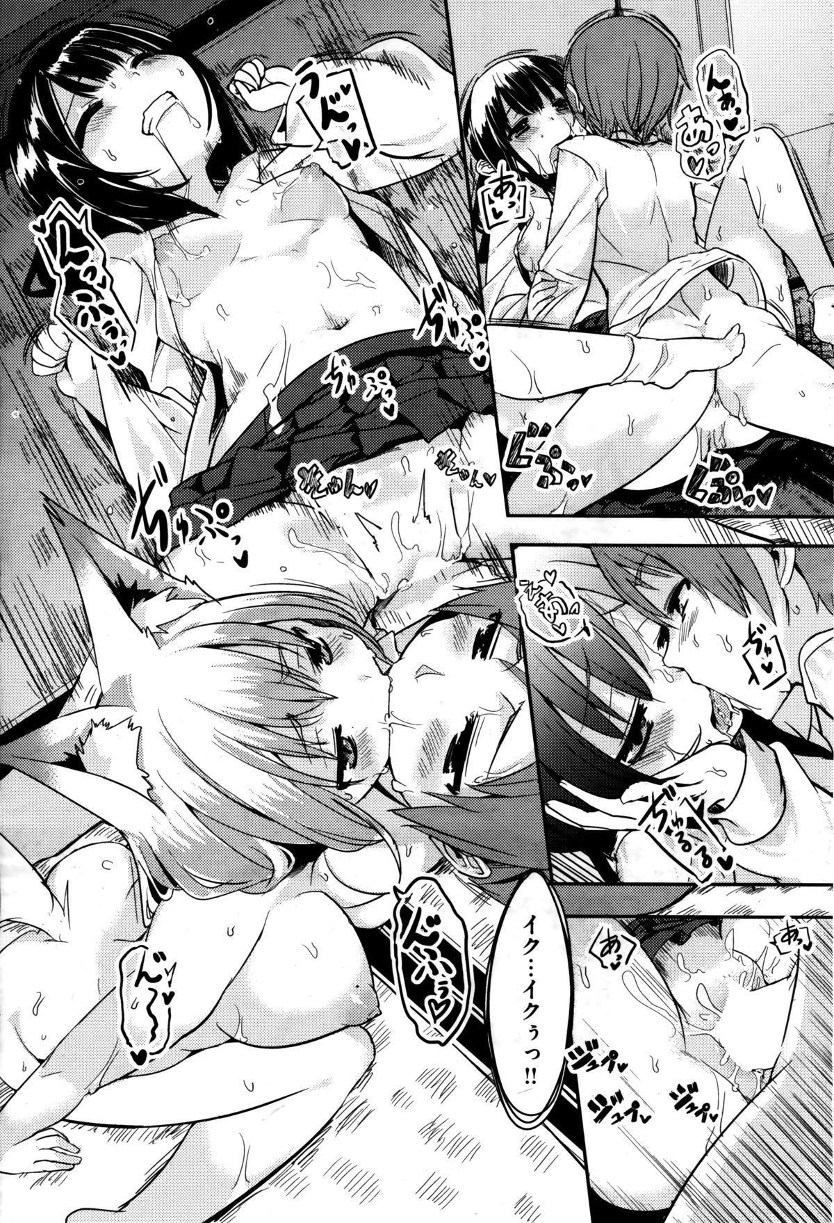 Comic Kairakuten BEAST 2014-06 246