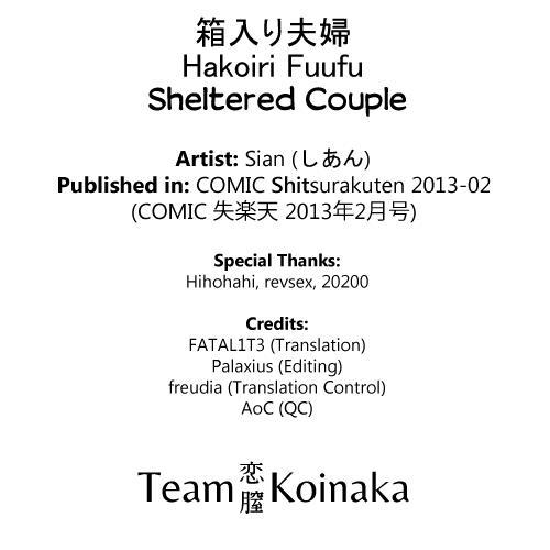 Sheltered Couple 18