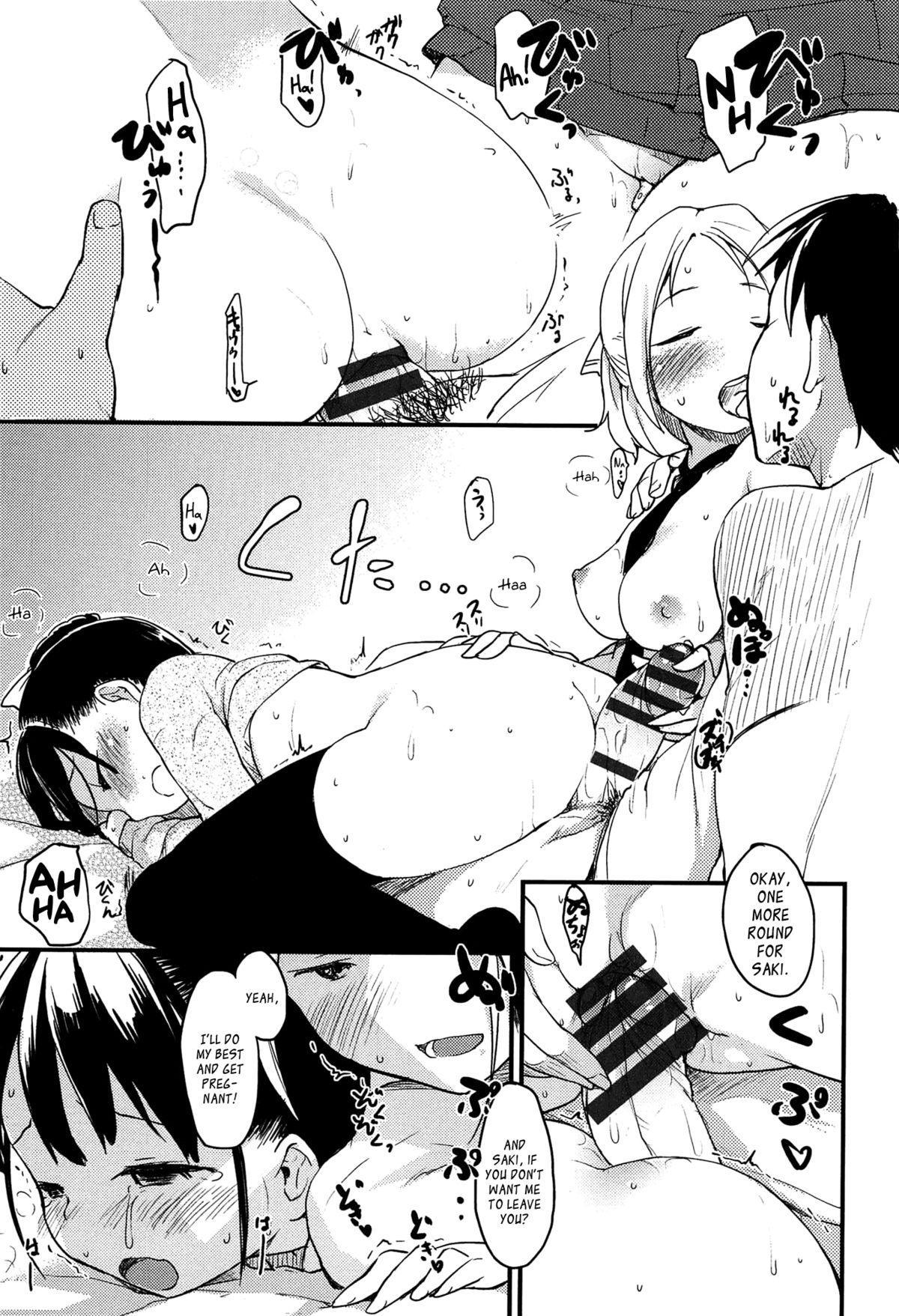 [Higenamuchi] Otome Kuzushi Ch. 1-3, 6-7 [English] [HimaHimaSeijin + woootskie] 62