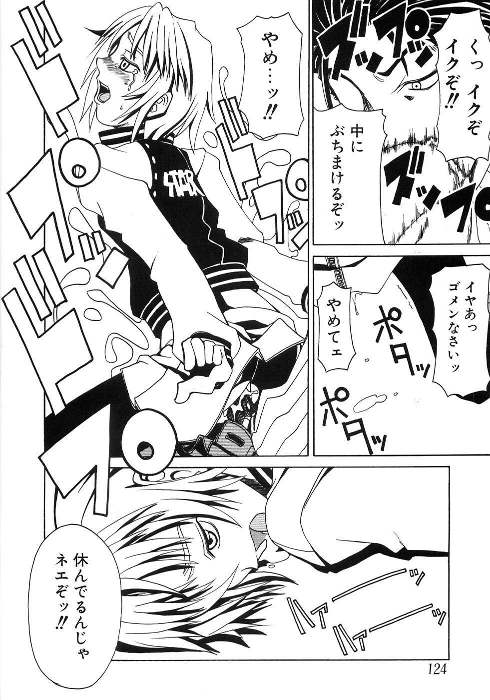 Tsubomi Ijiri 127