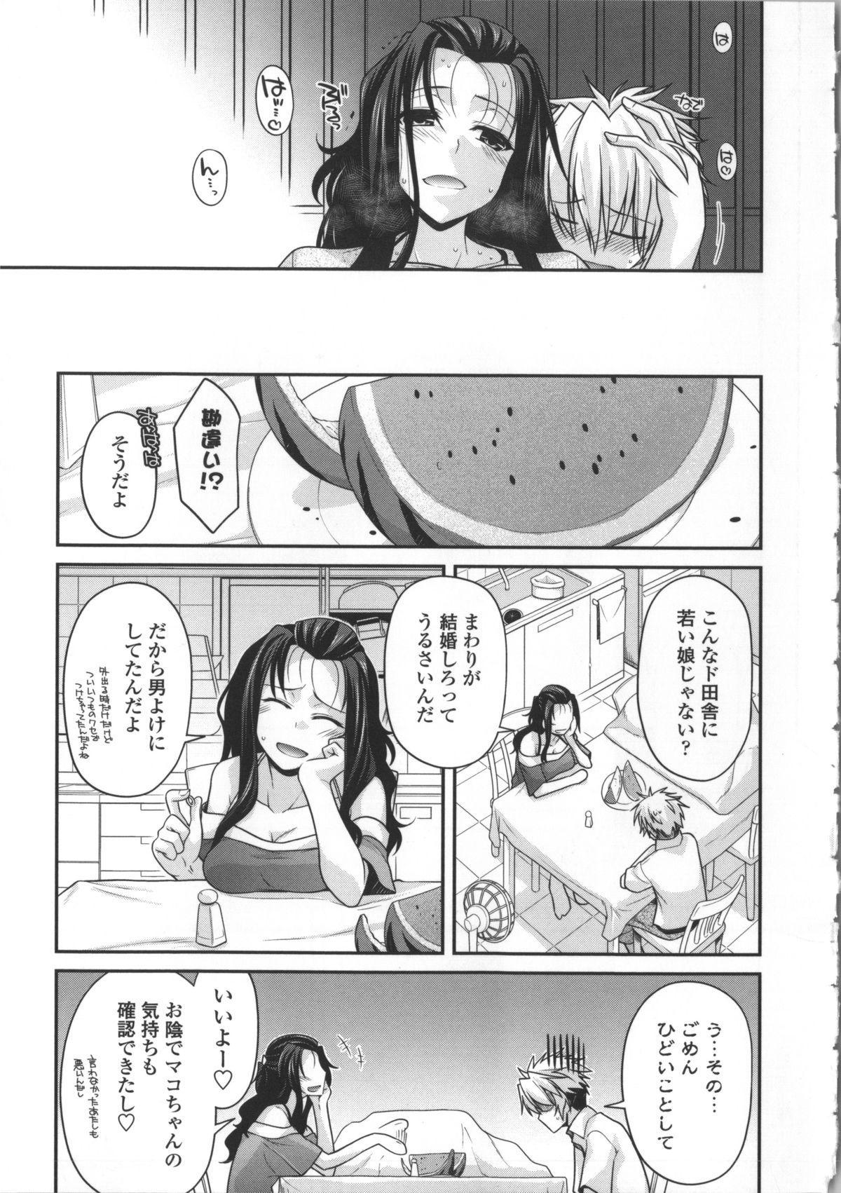 Yamato Nadeshiko Breast Changes 126
