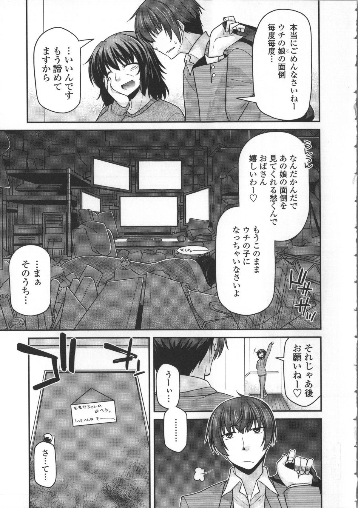 Yamato Nadeshiko Breast Changes 128