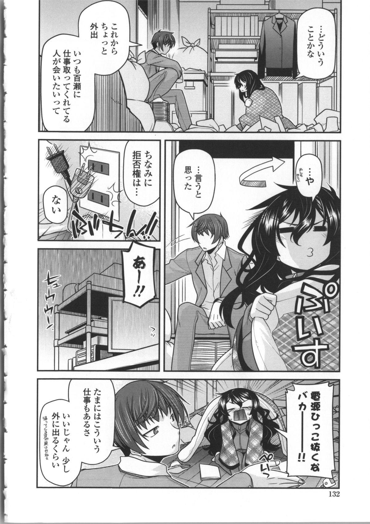 Yamato Nadeshiko Breast Changes 131