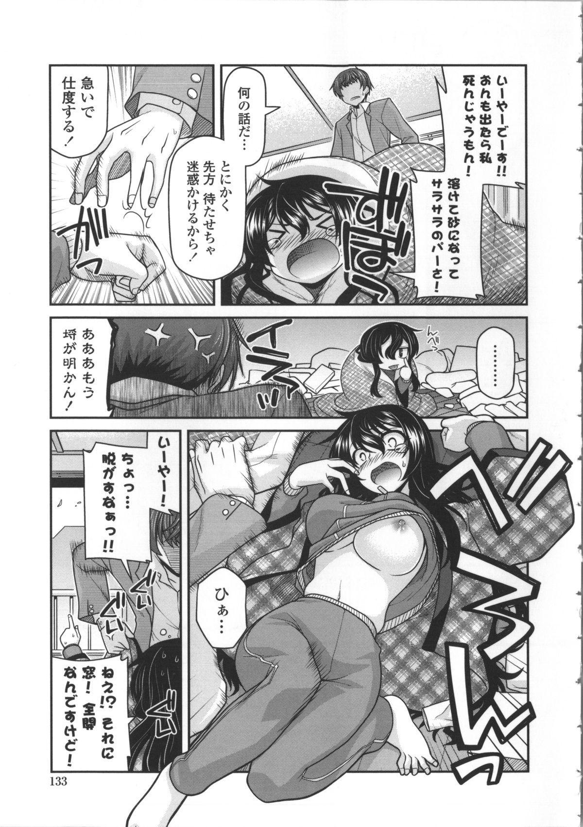 Yamato Nadeshiko Breast Changes 132