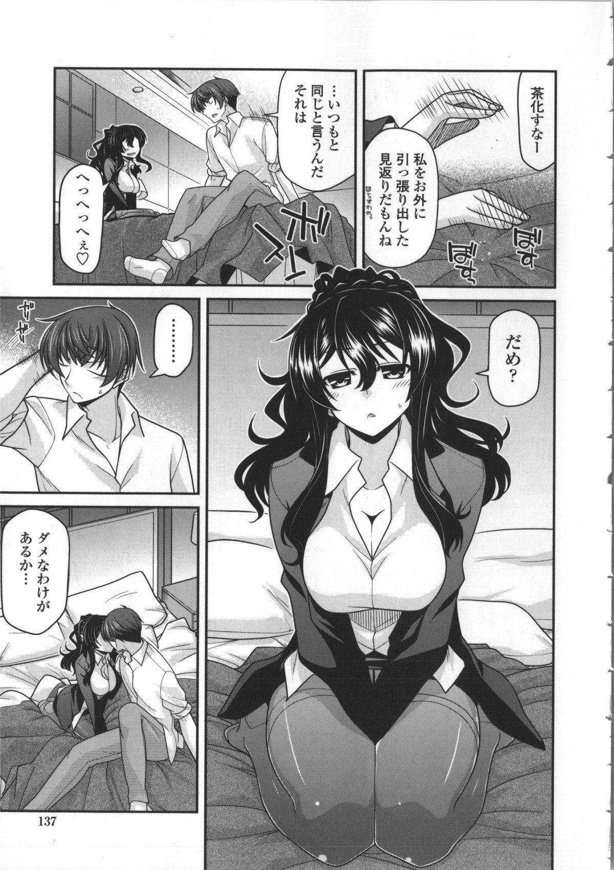 Yamato Nadeshiko Breast Changes 136