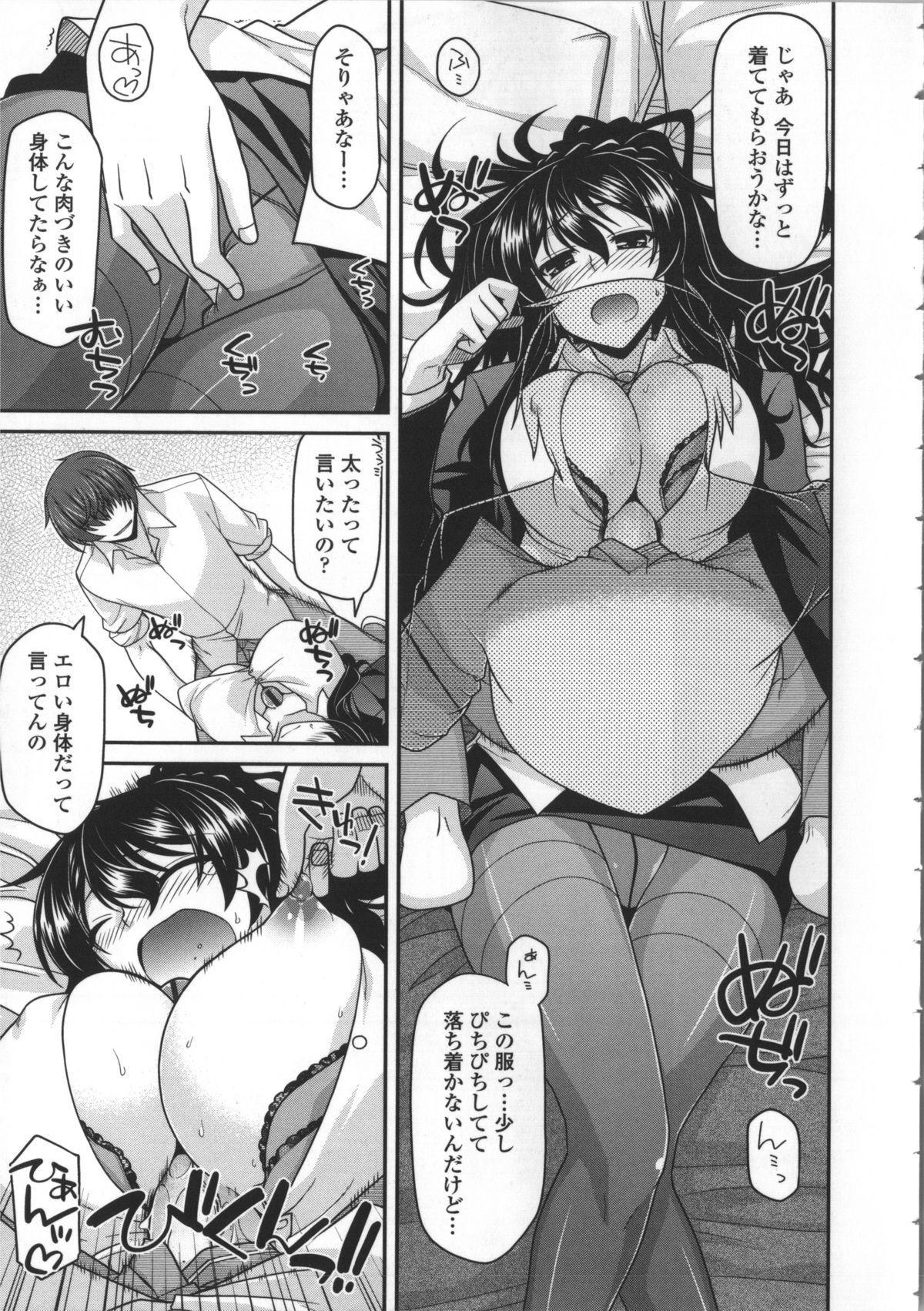 Yamato Nadeshiko Breast Changes 138