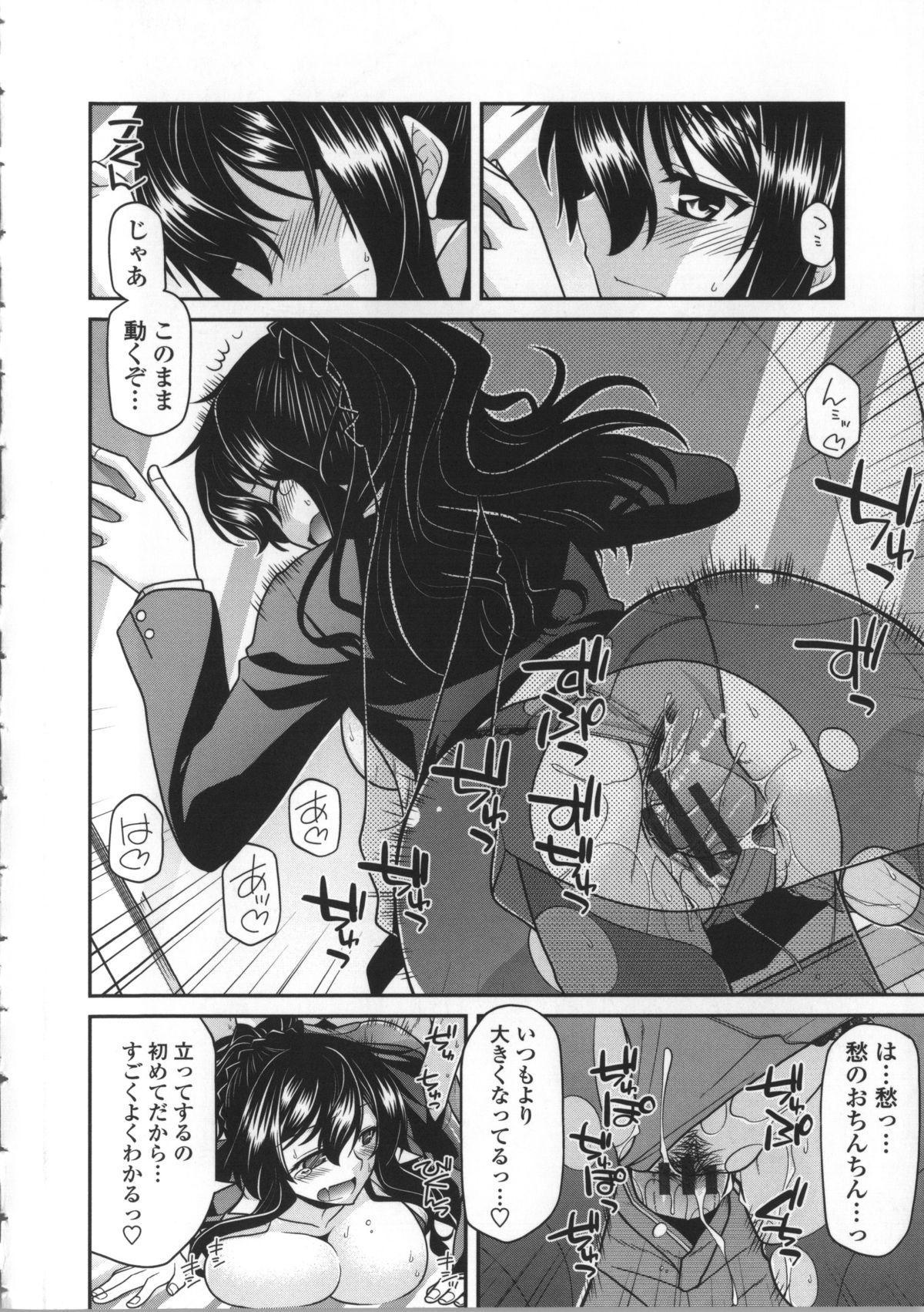 Yamato Nadeshiko Breast Changes 143