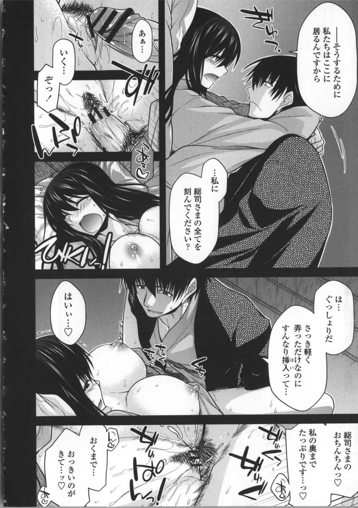 Yamato Nadeshiko Breast Changes 185