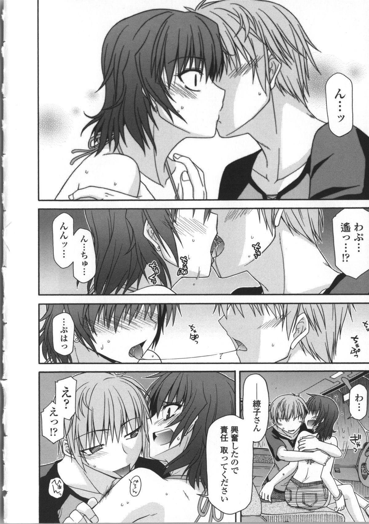 Yamato Nadeshiko Breast Changes 19