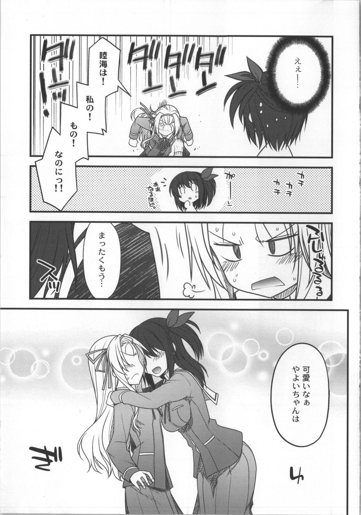 Yamato Nadeshiko Breast Changes 205