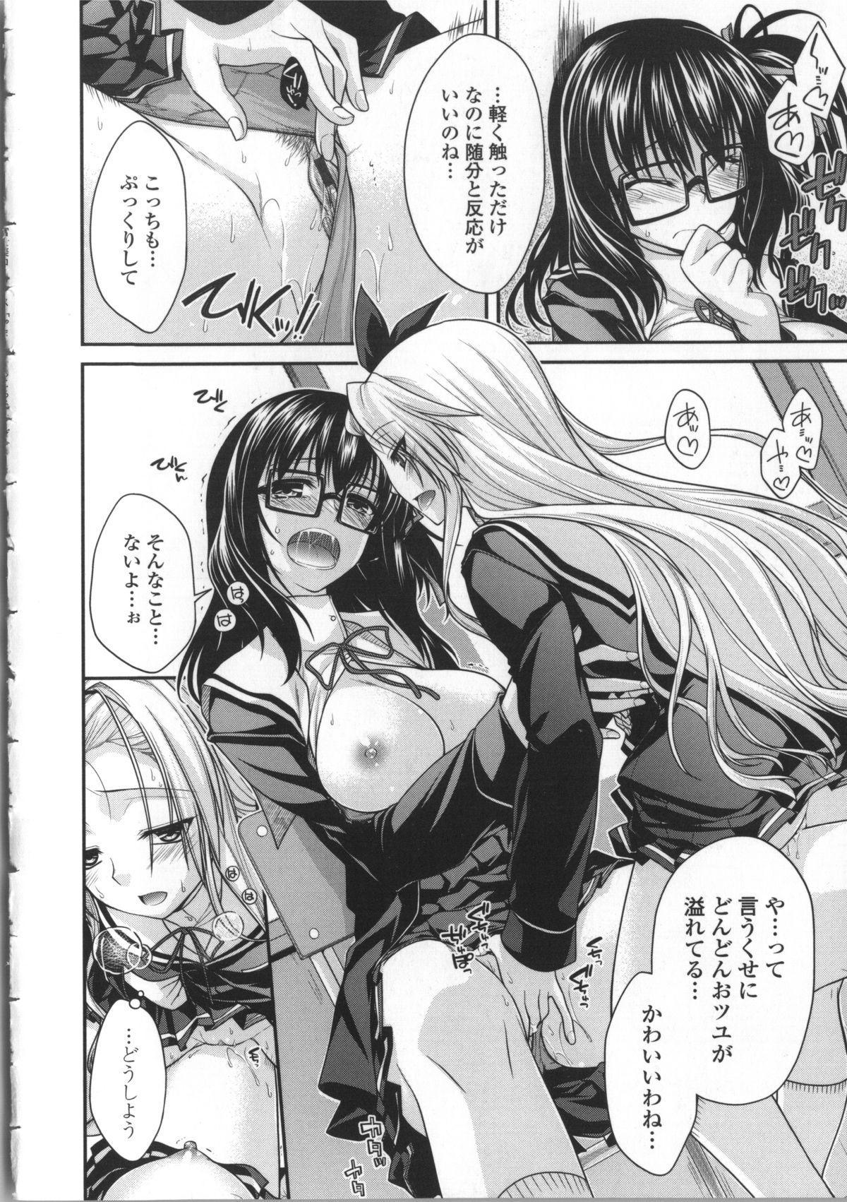 Yamato Nadeshiko Breast Changes 40