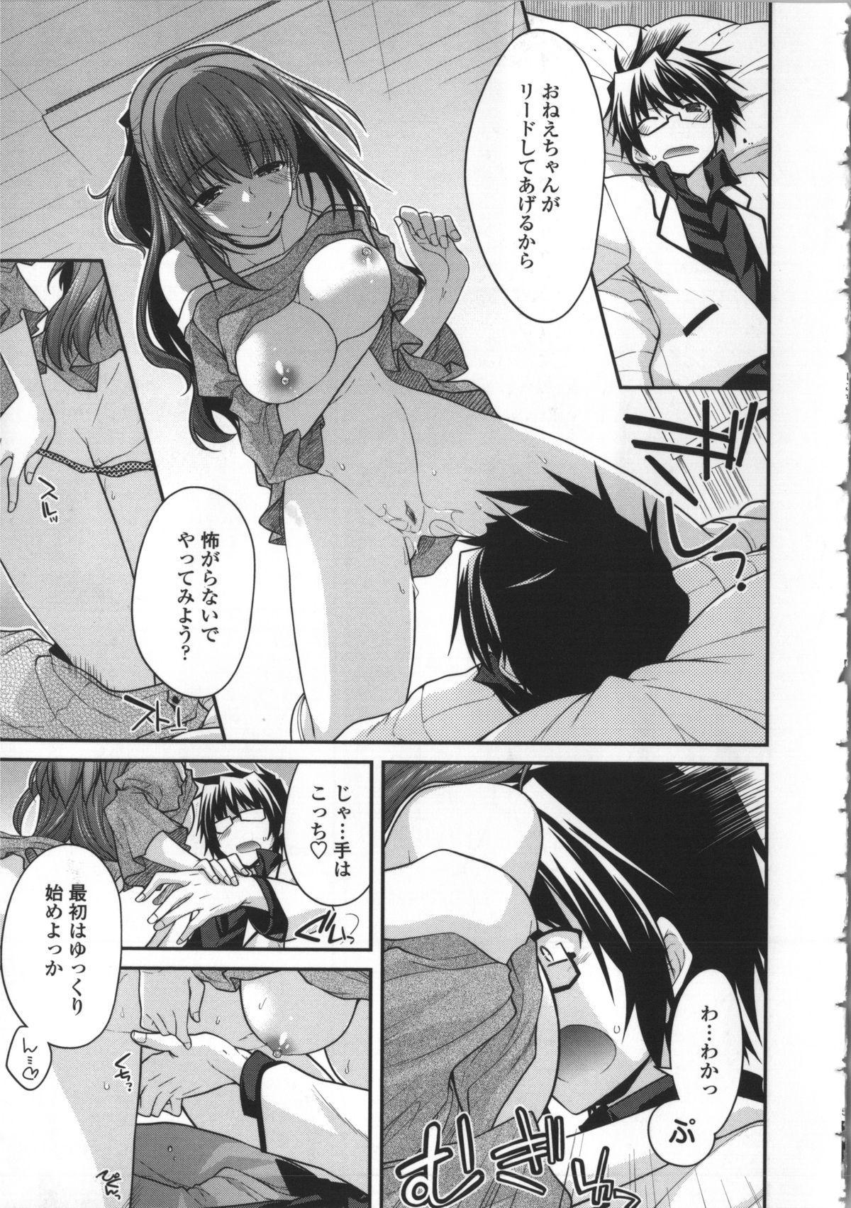 Yamato Nadeshiko Breast Changes 57