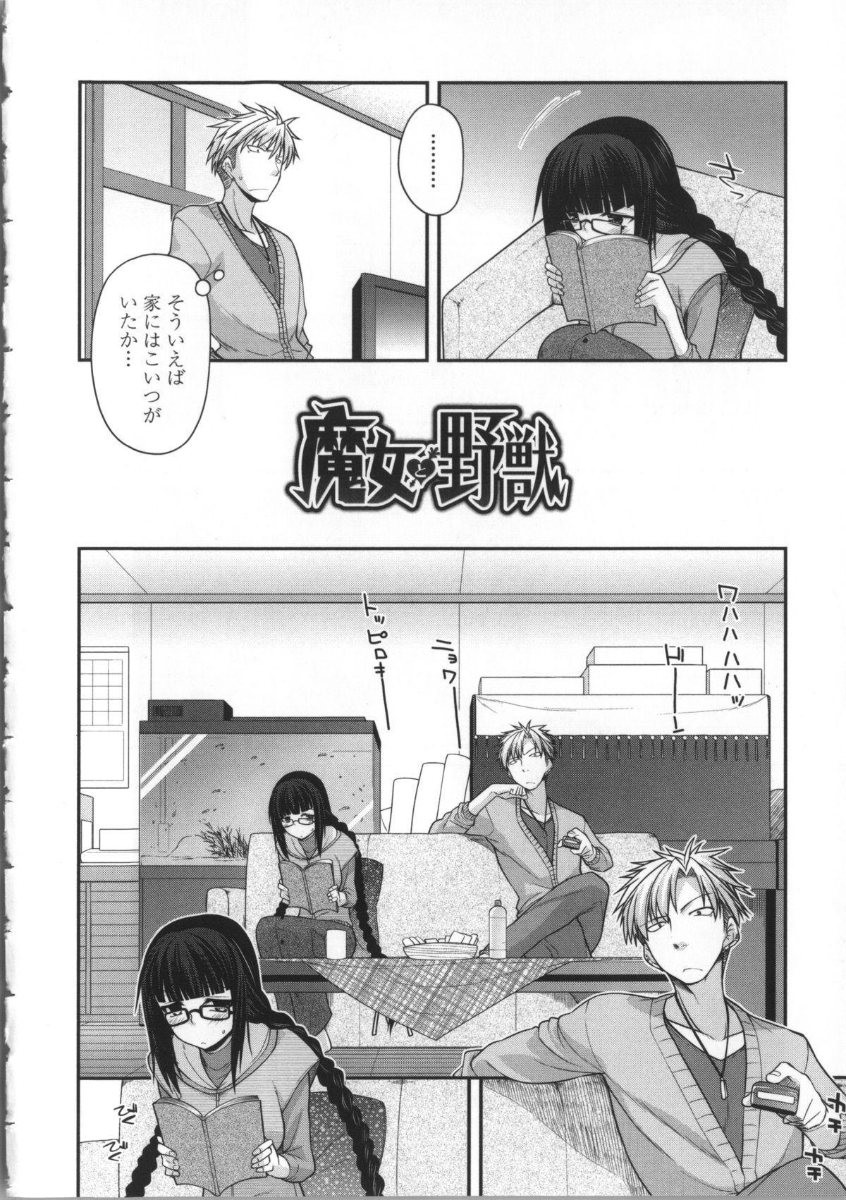 Yamato Nadeshiko Breast Changes 69