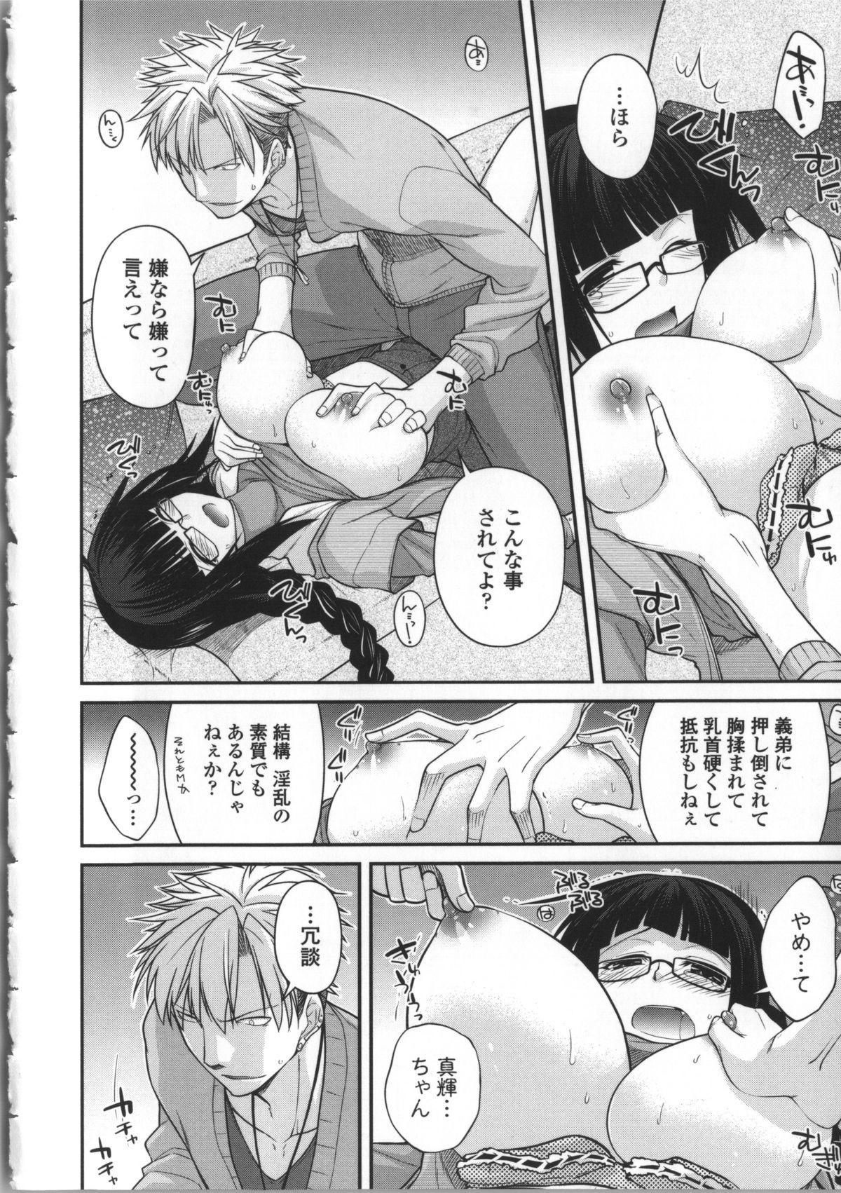 Yamato Nadeshiko Breast Changes 73