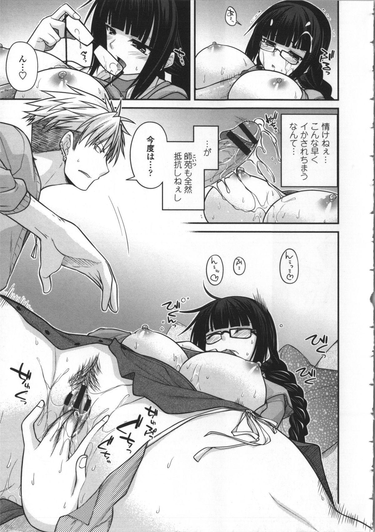 Yamato Nadeshiko Breast Changes 76