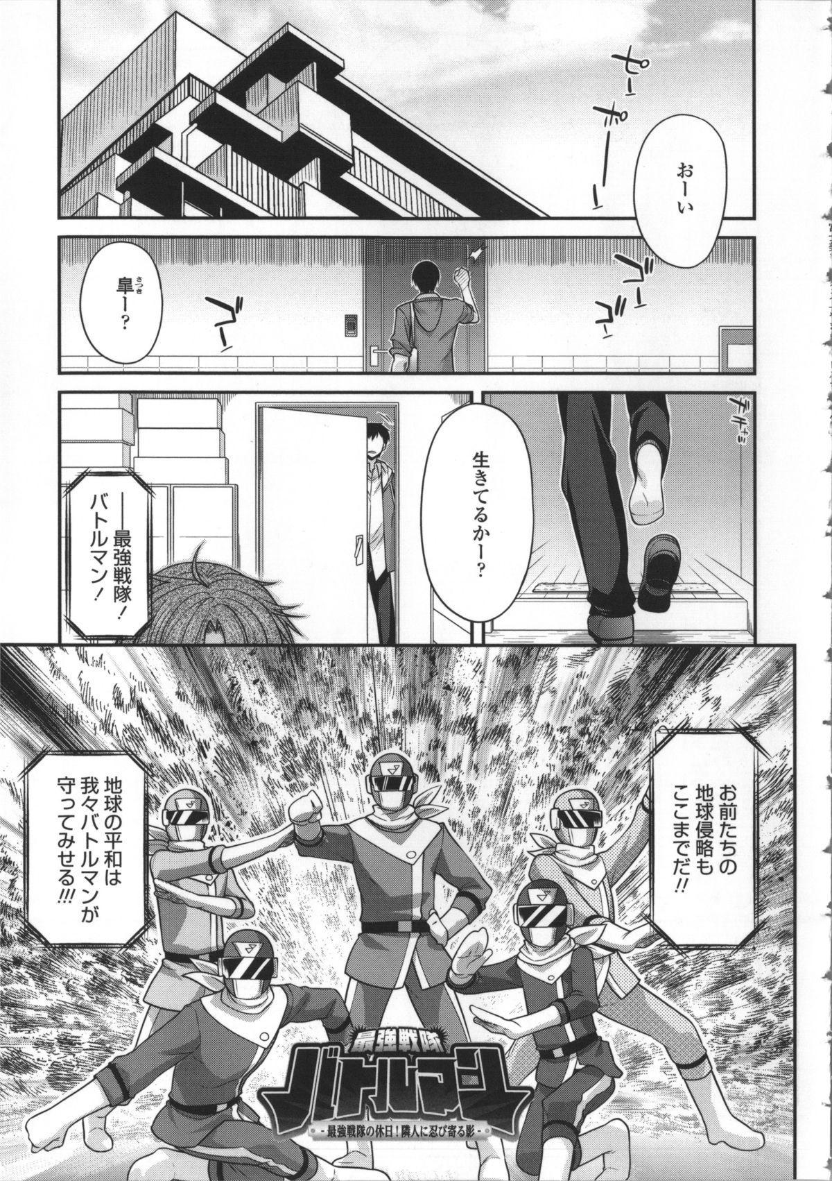 Yamato Nadeshiko Breast Changes 88