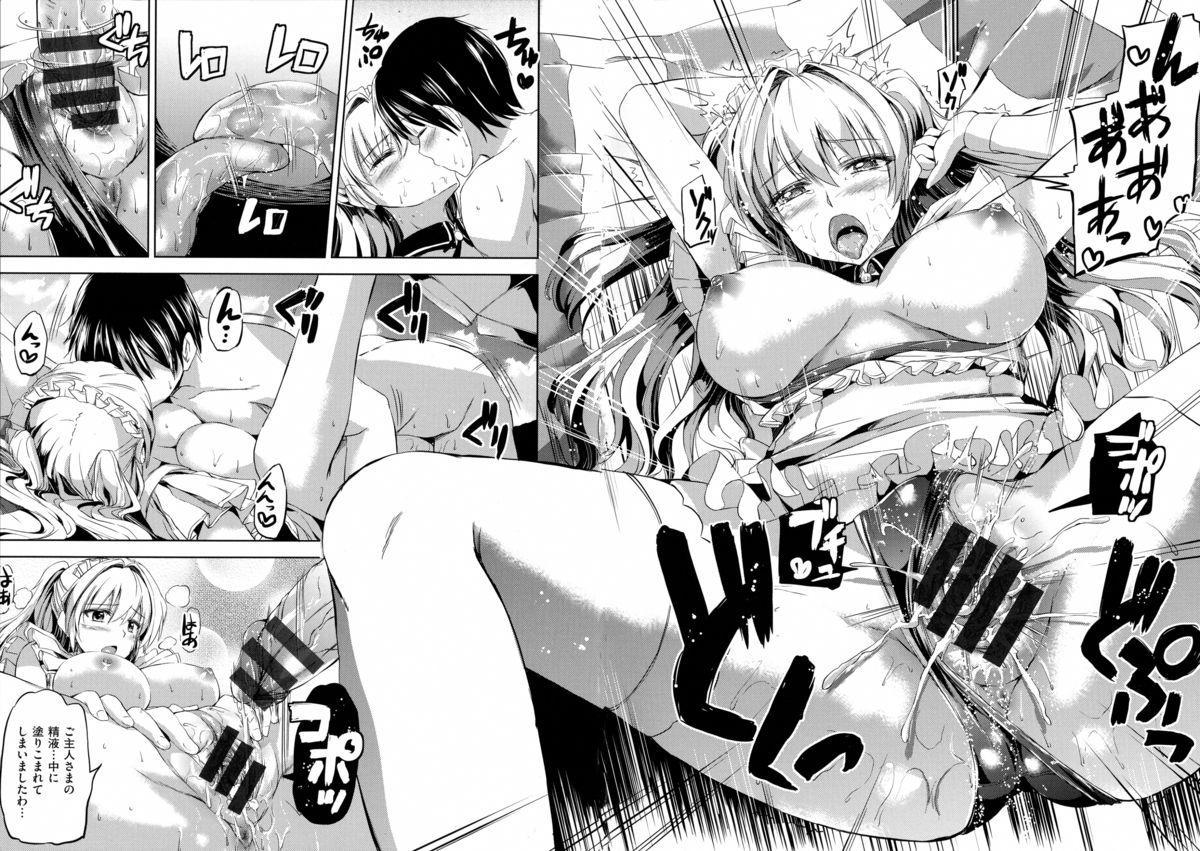 Ojou-sama no Maid Jijou 137