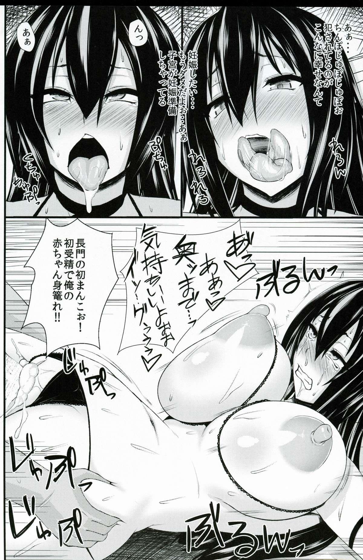 Dai Kyonyuu Senkan Nagamon 15
