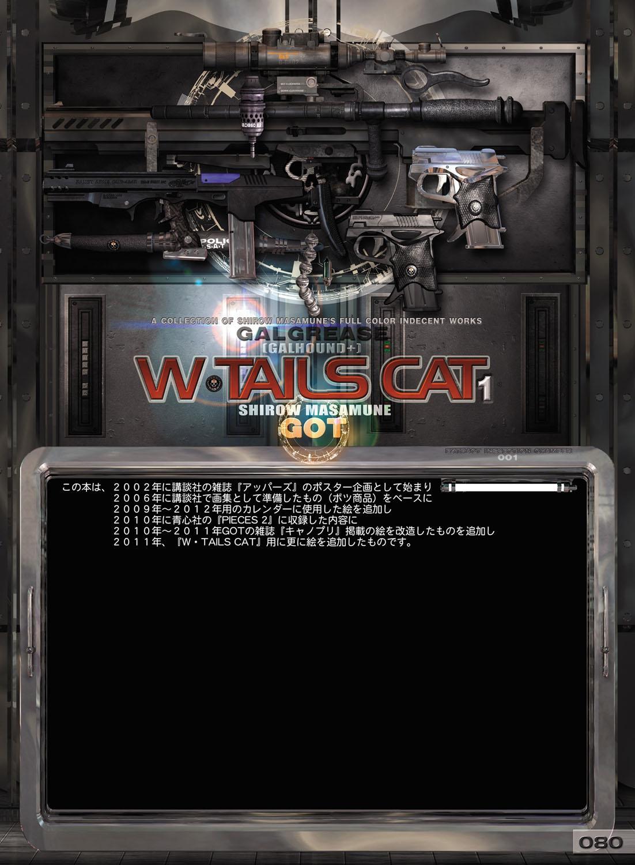 W TAILS CAT 1 83