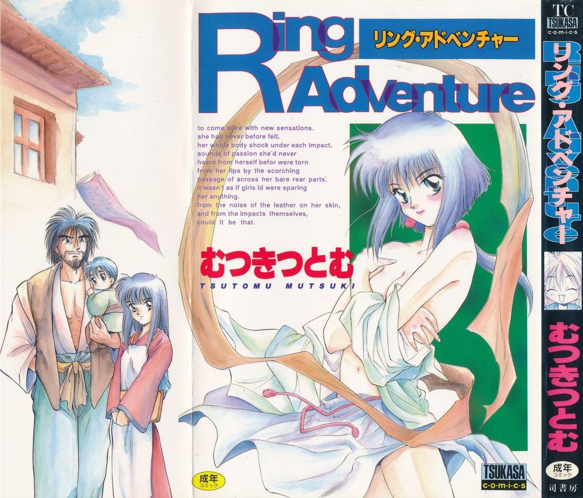 Ring Adventure 0
