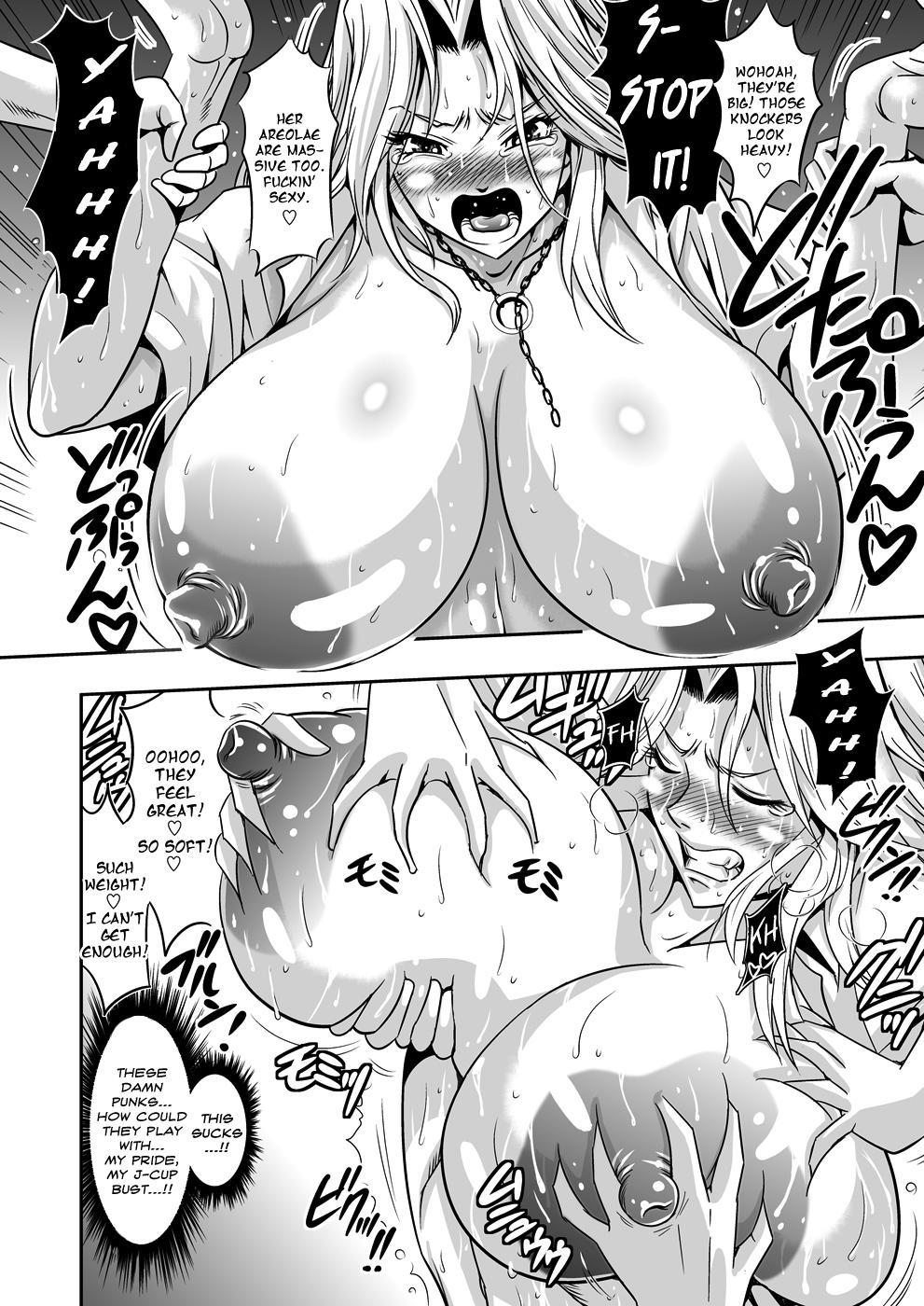Rangiku the Toilet 7