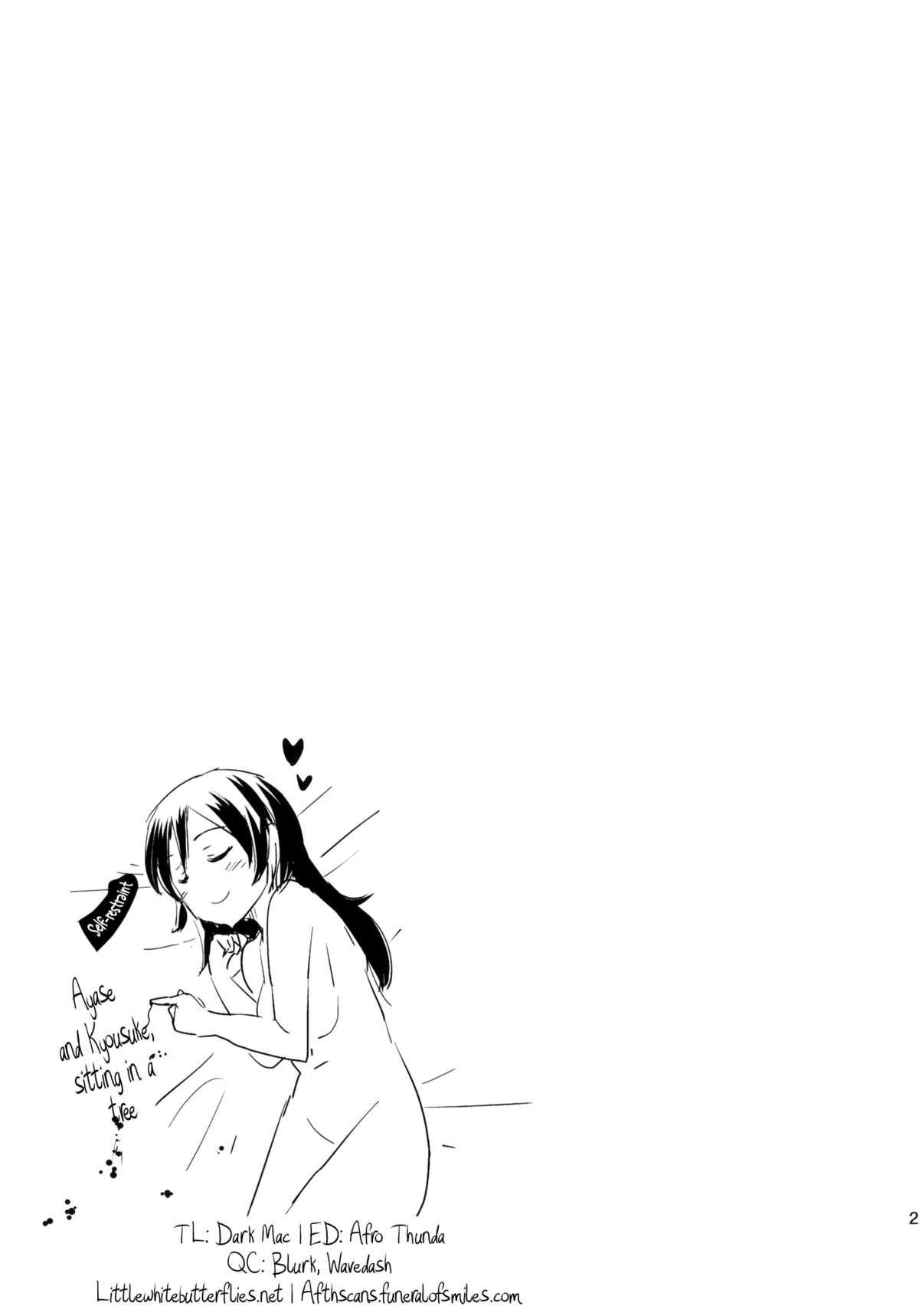 Ayase-sama wa Buta wo mo Korosu + Paper | Mistress Ayase Killed the Fat Pig + Paper 18