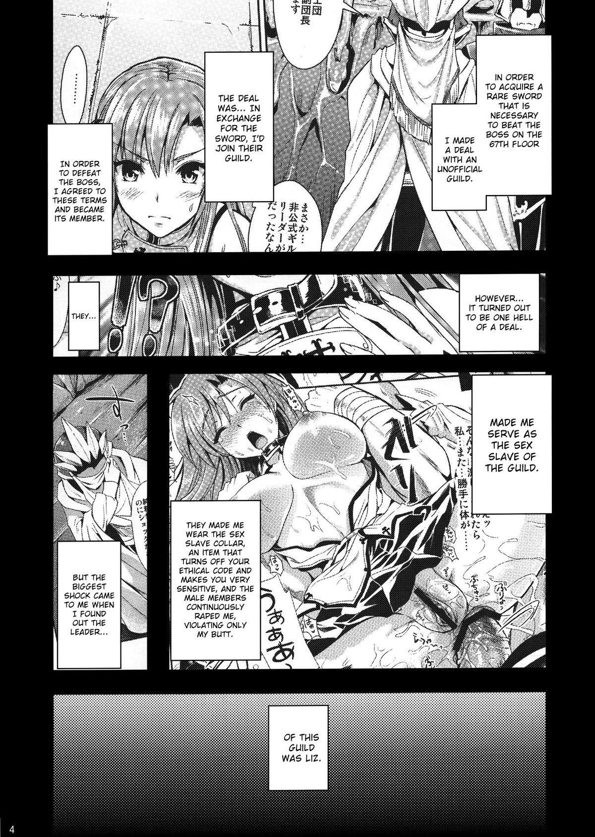 Shujou Seikou II β   Captive Sex II β 2
