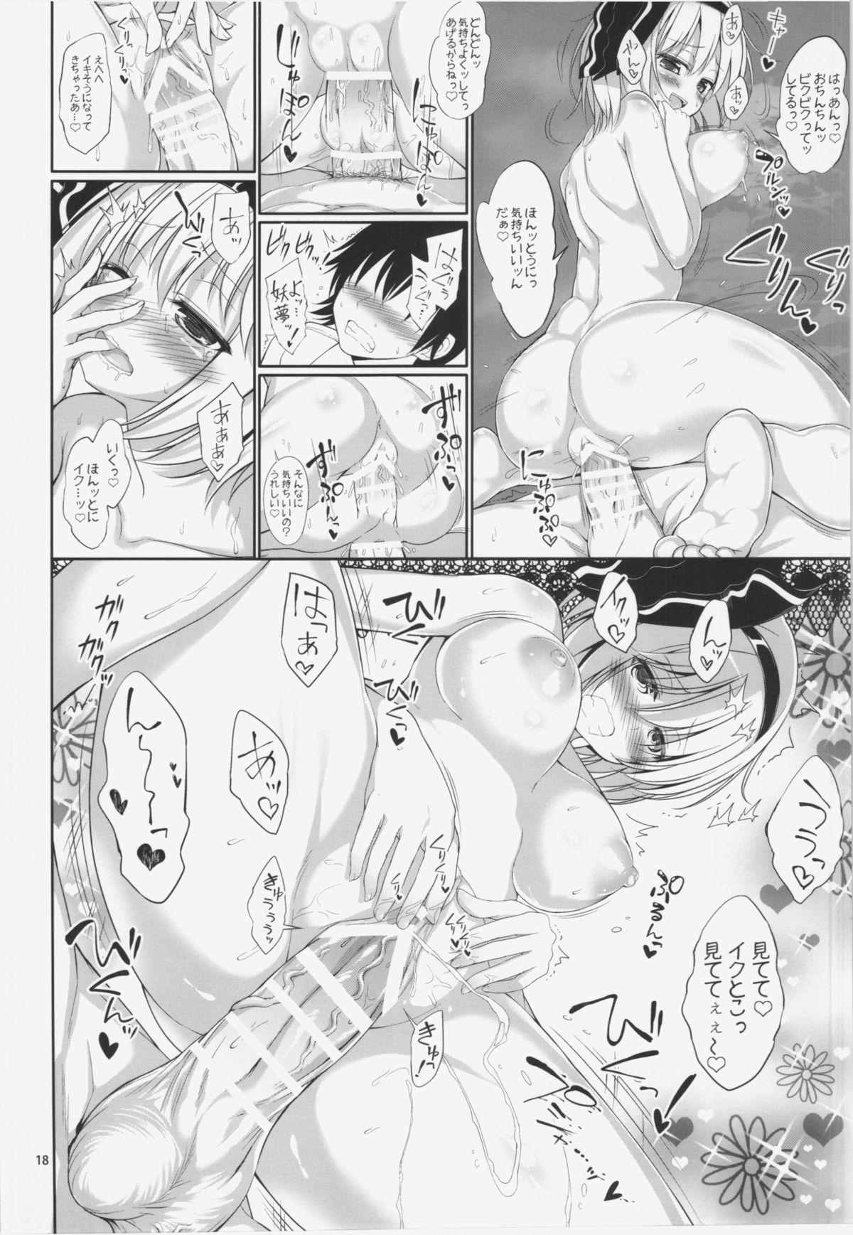 Youmu-chan Love Love Sex 19