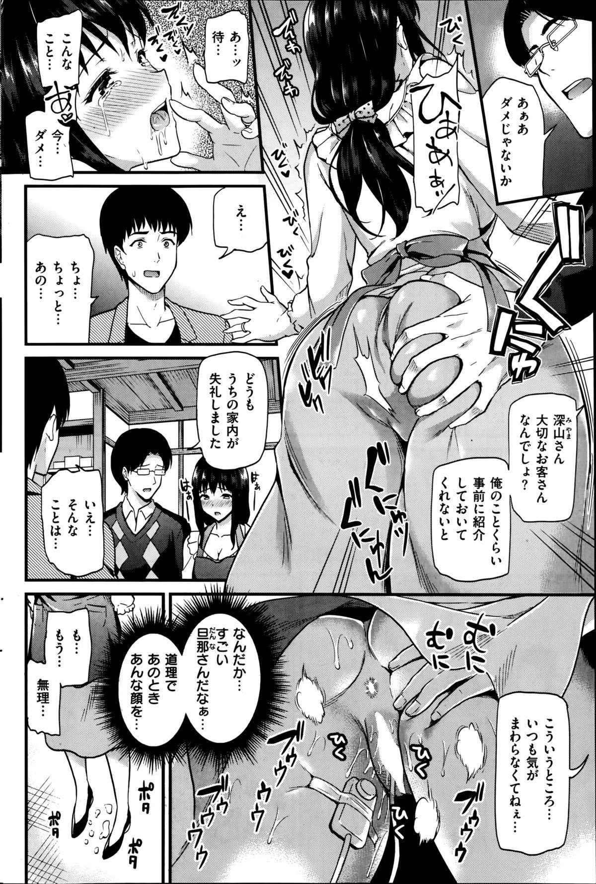 COMIC Kairakuten BEAST 2014-08 104
