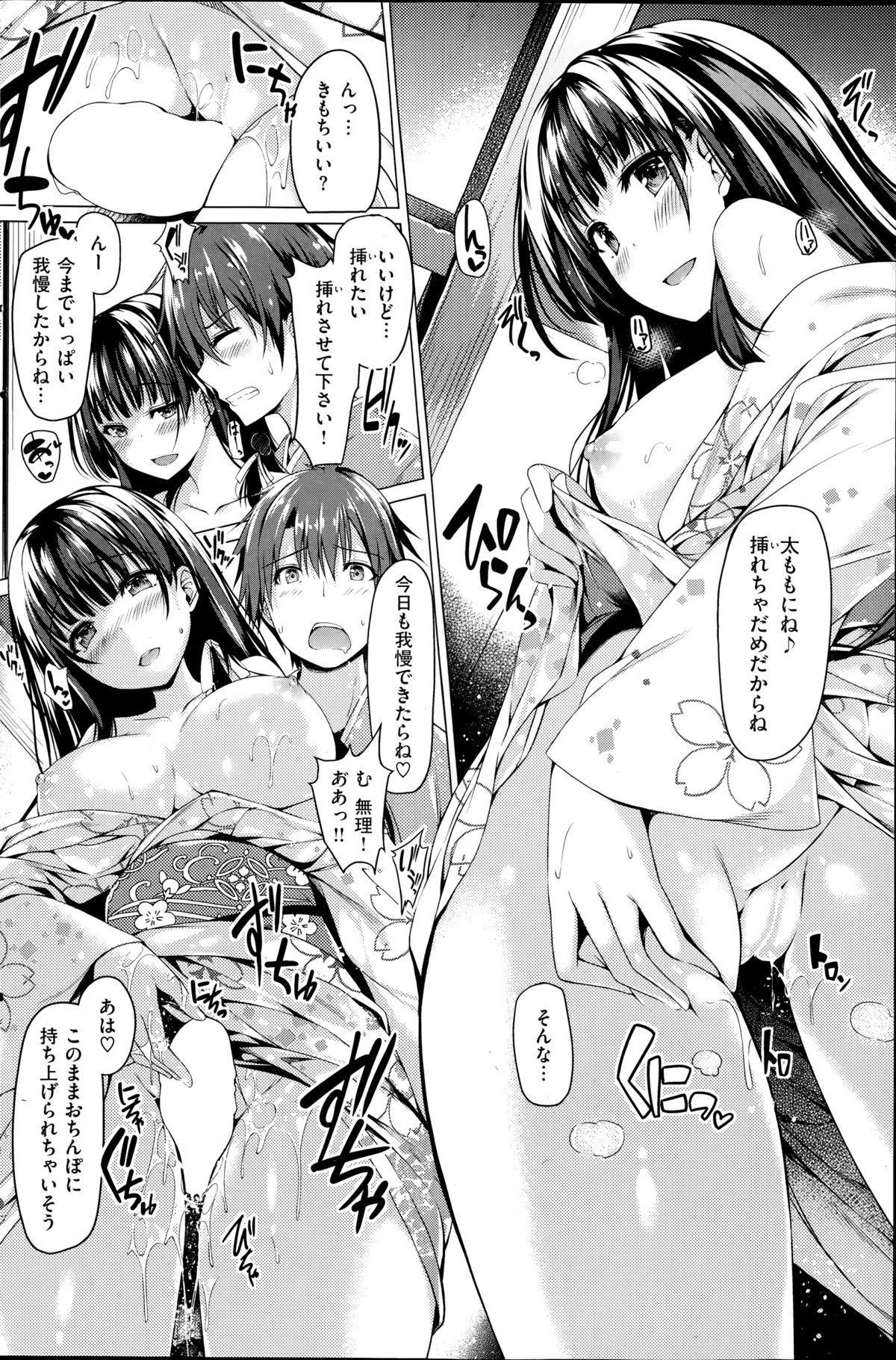 COMIC Kairakuten BEAST 2014-08 162