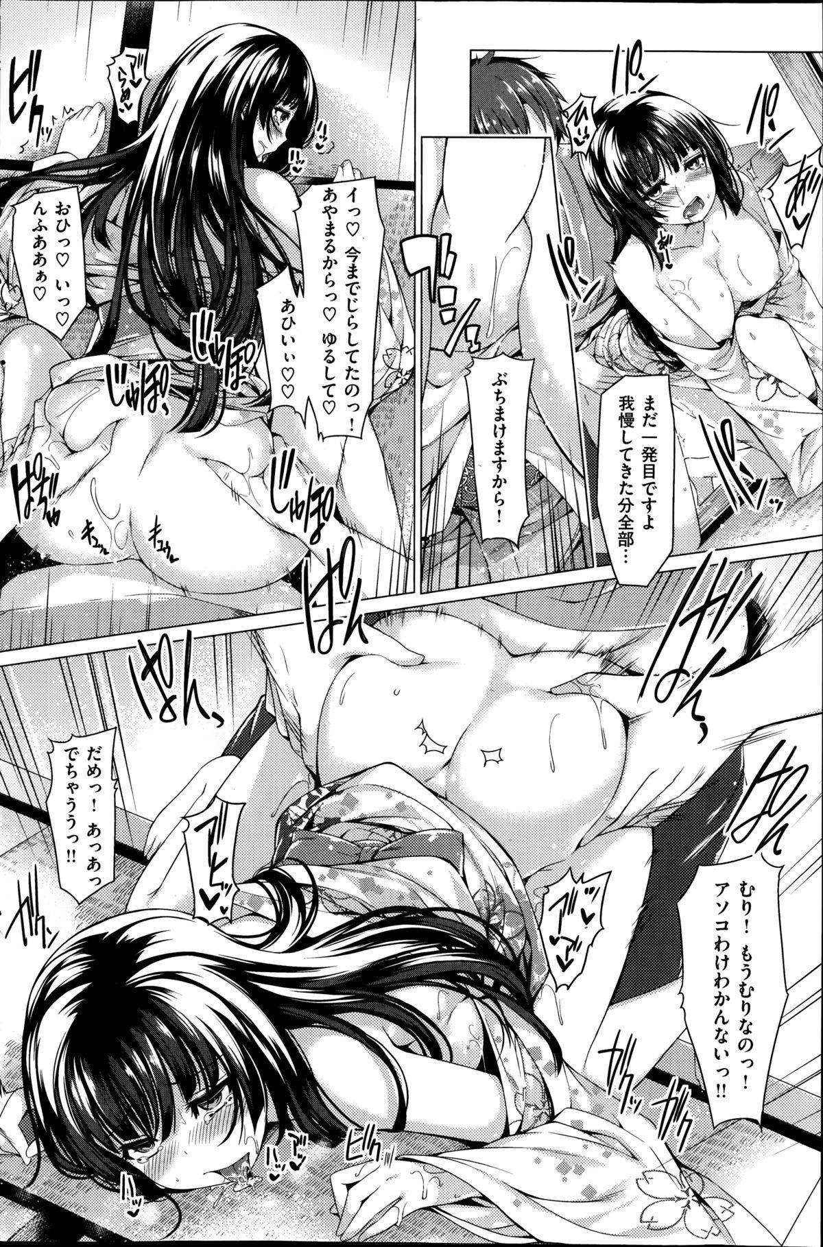 COMIC Kairakuten BEAST 2014-08 172
