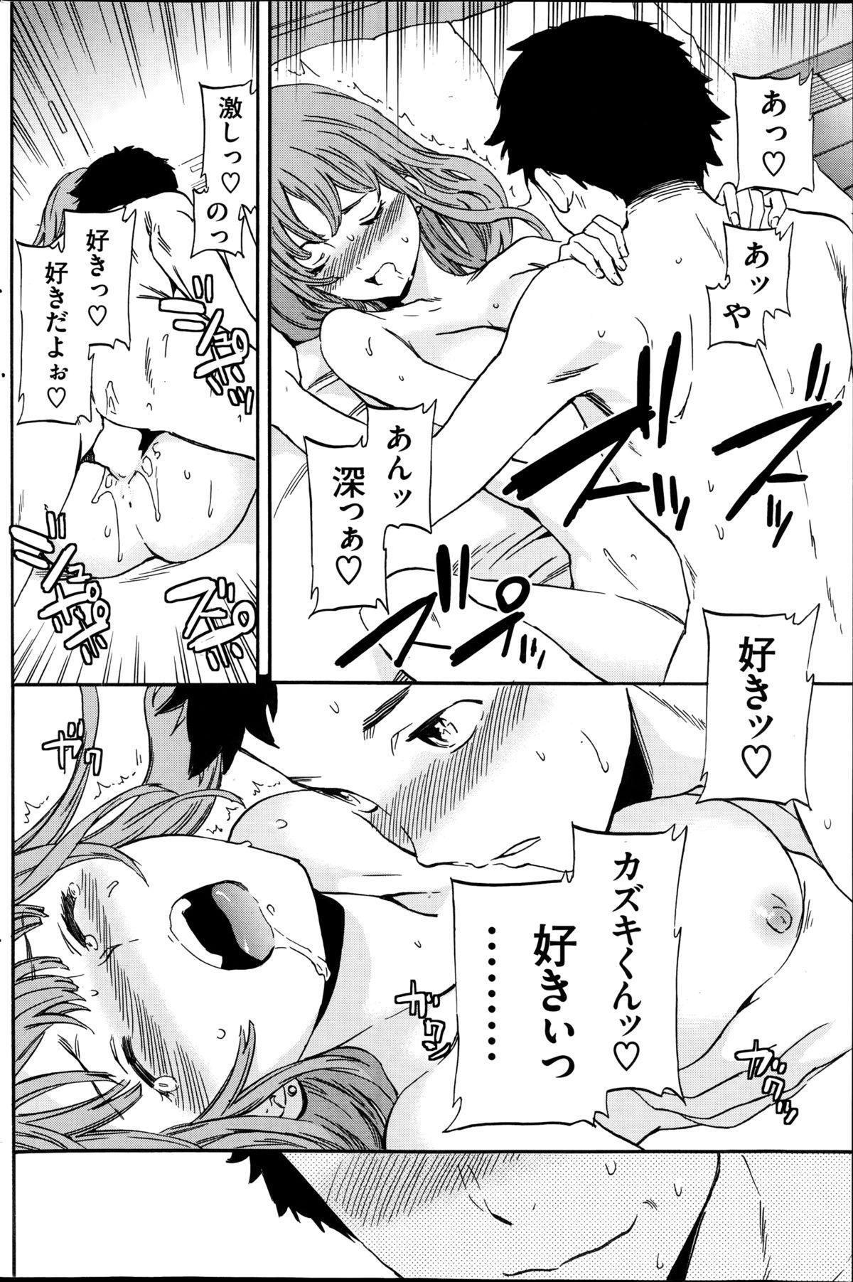 COMIC Kairakuten BEAST 2014-08 188