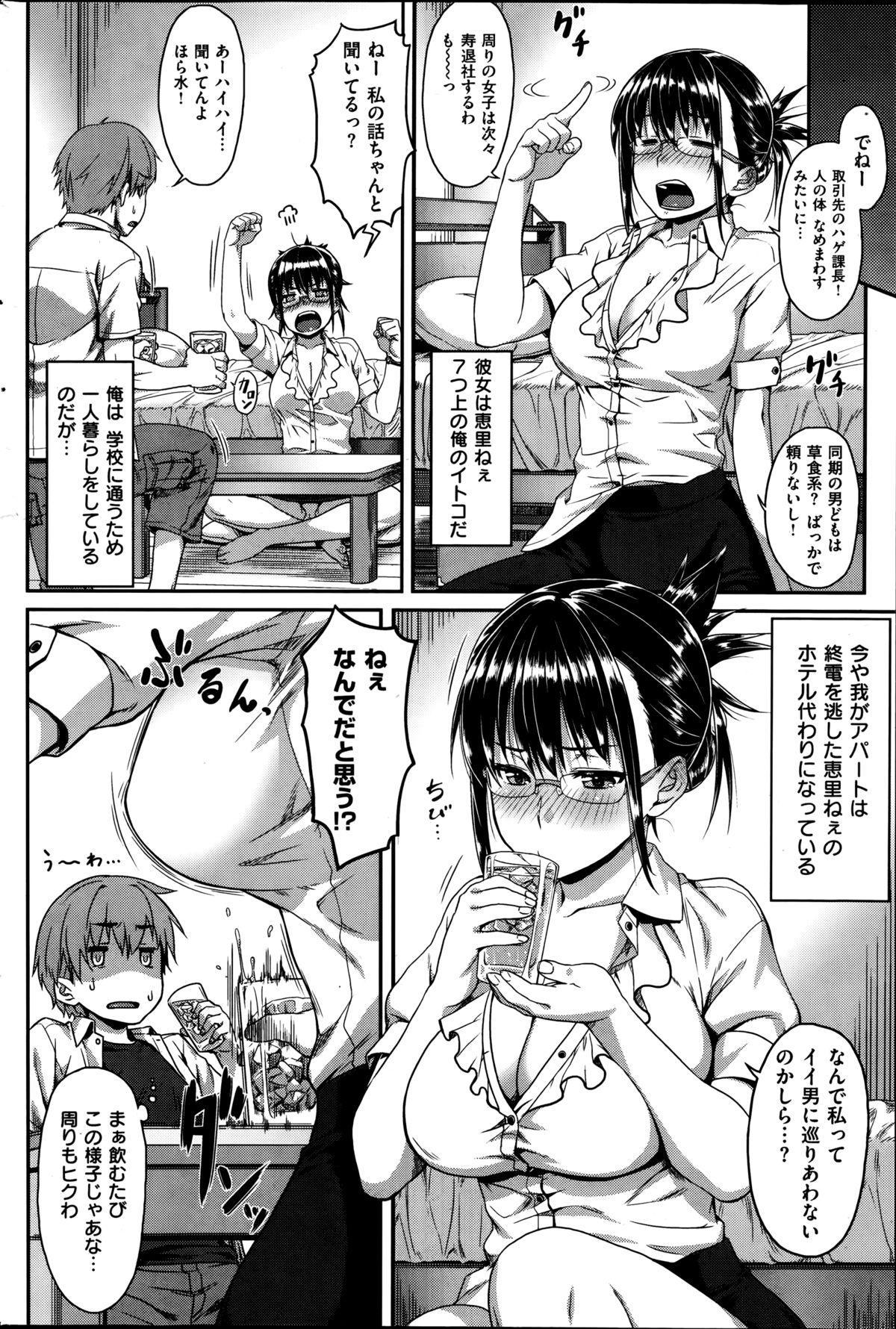 COMIC Kairakuten BEAST 2014-08 210