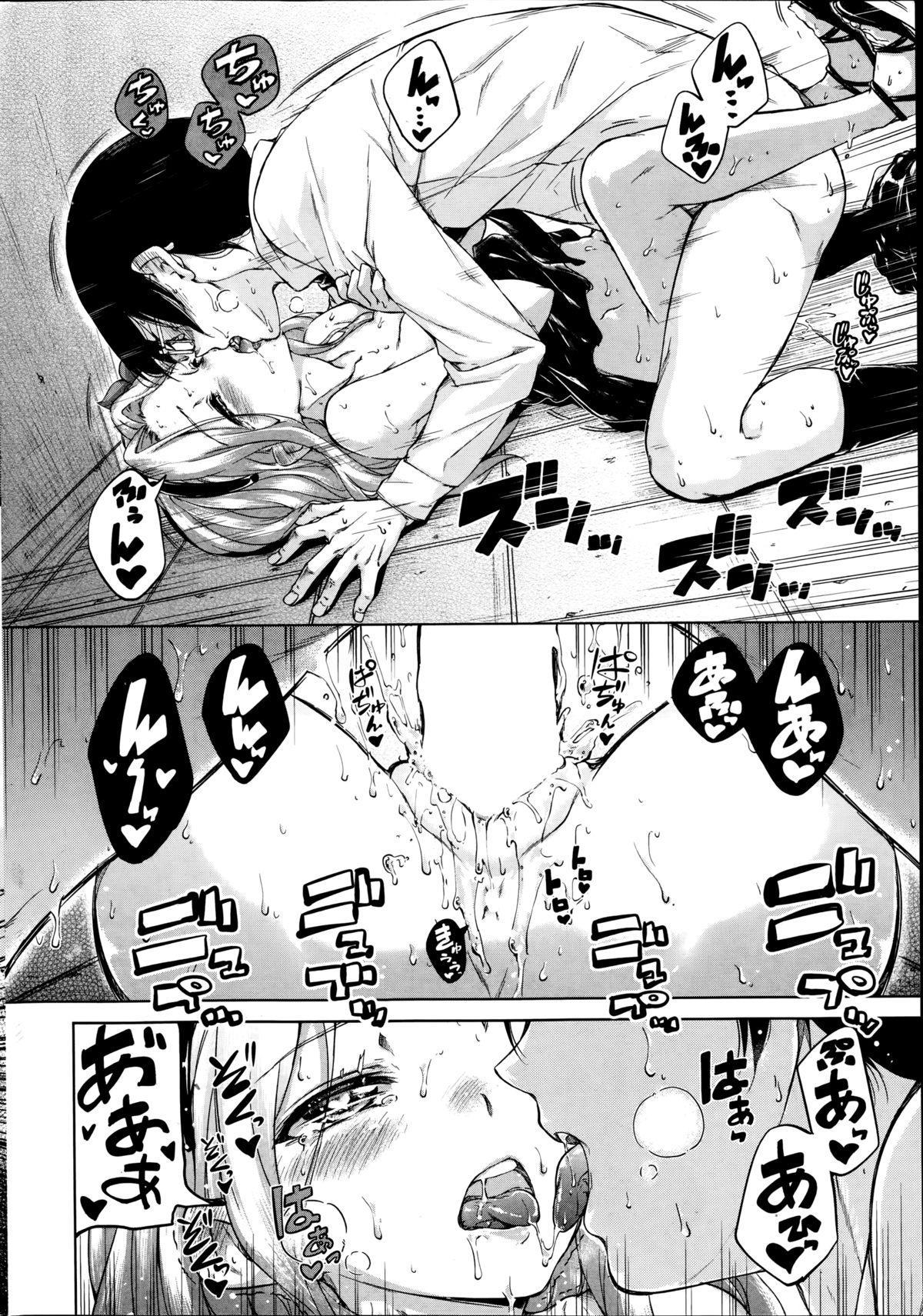 COMIC Kairakuten BEAST 2014-08 23