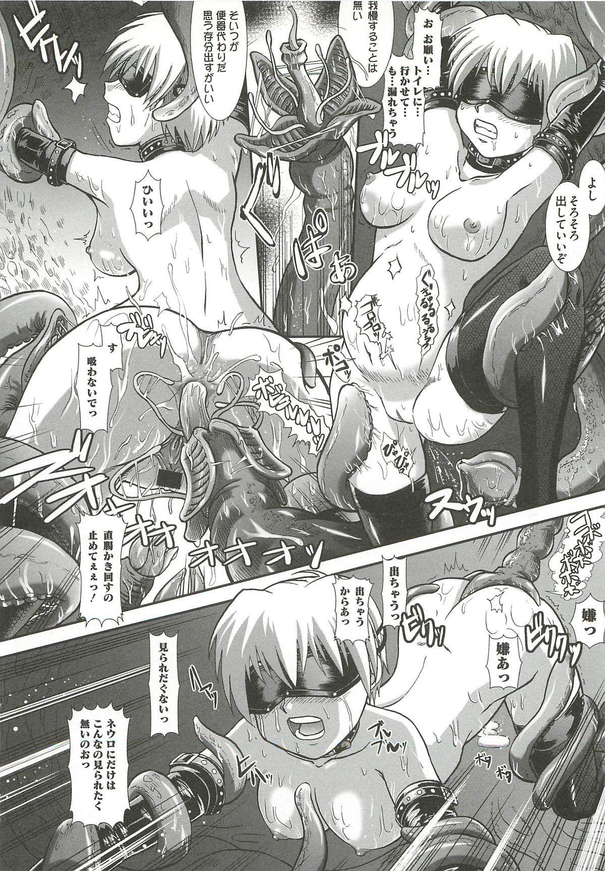 Ingoku no Ikusa Otome 101